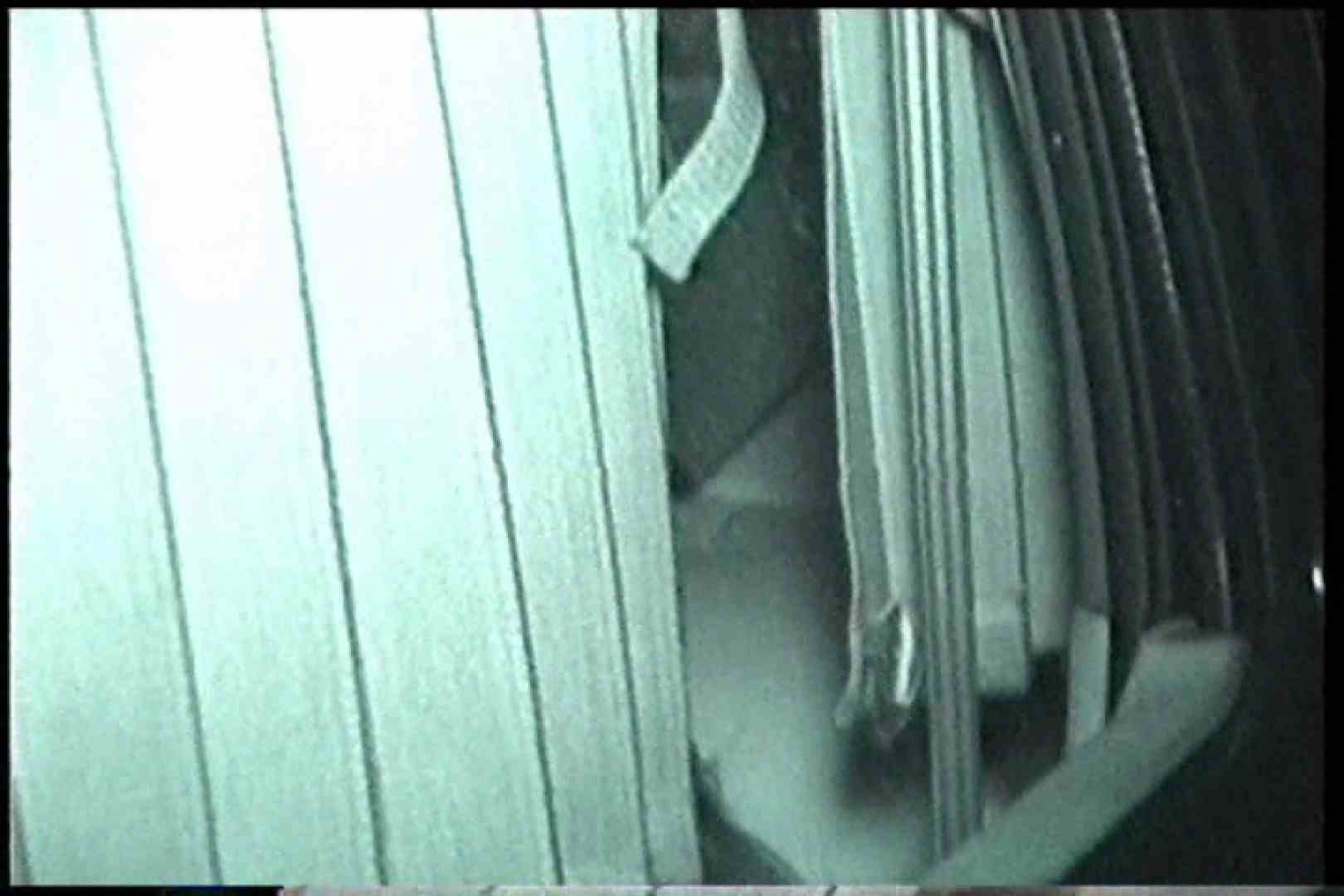 「充血監督」さんの深夜の運動会!! vol.235 カップルのsex エロ無料画像 105枚 94