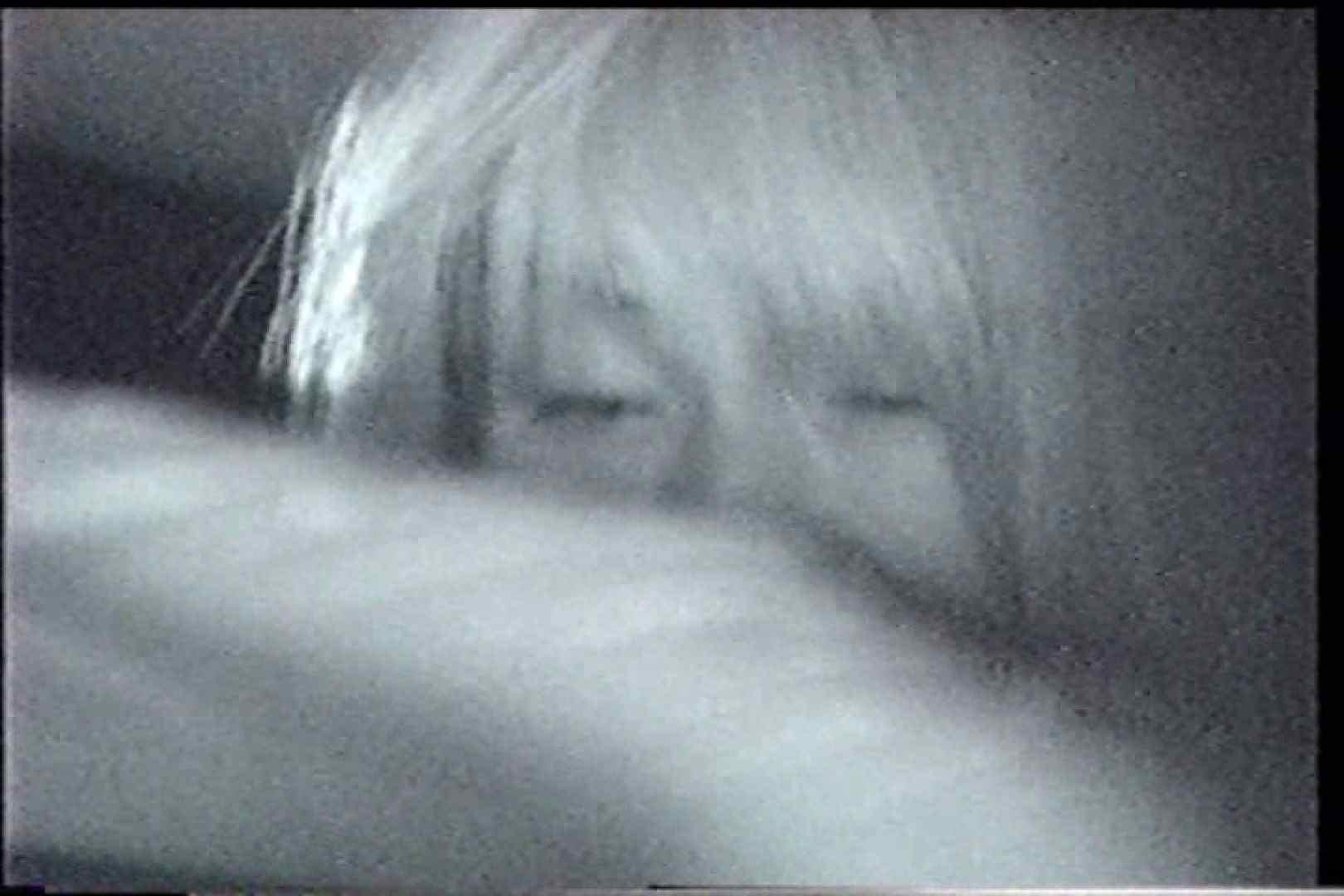 「充血監督」さんの深夜の運動会!! vol.236 お姉さんのSEX スケベ動画紹介 99枚 13