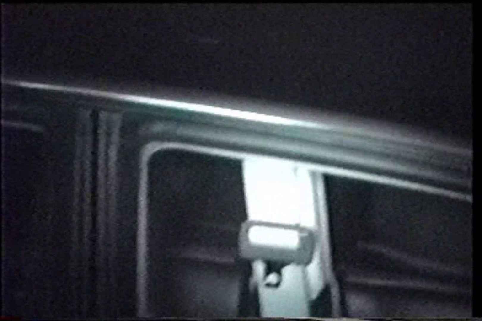 「充血監督」さんの深夜の運動会!! vol.236 セックス AV動画キャプチャ 99枚 29