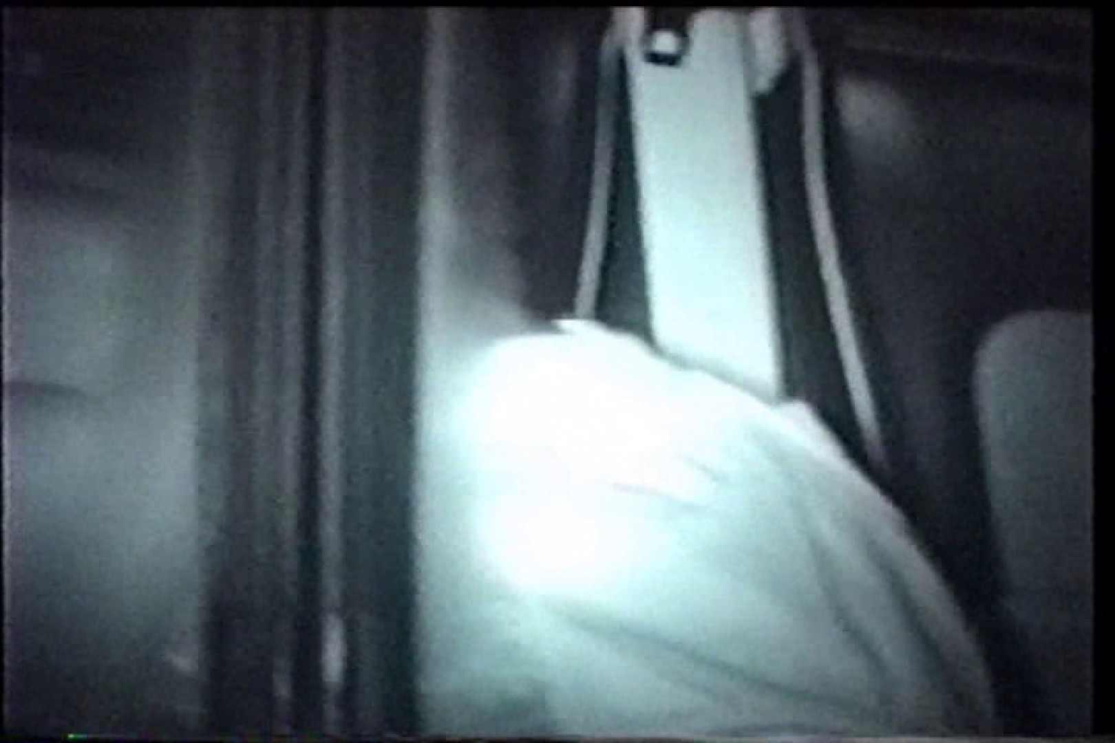 「充血監督」さんの深夜の運動会!! vol.236 美乳 | カップルのsex  99枚 56
