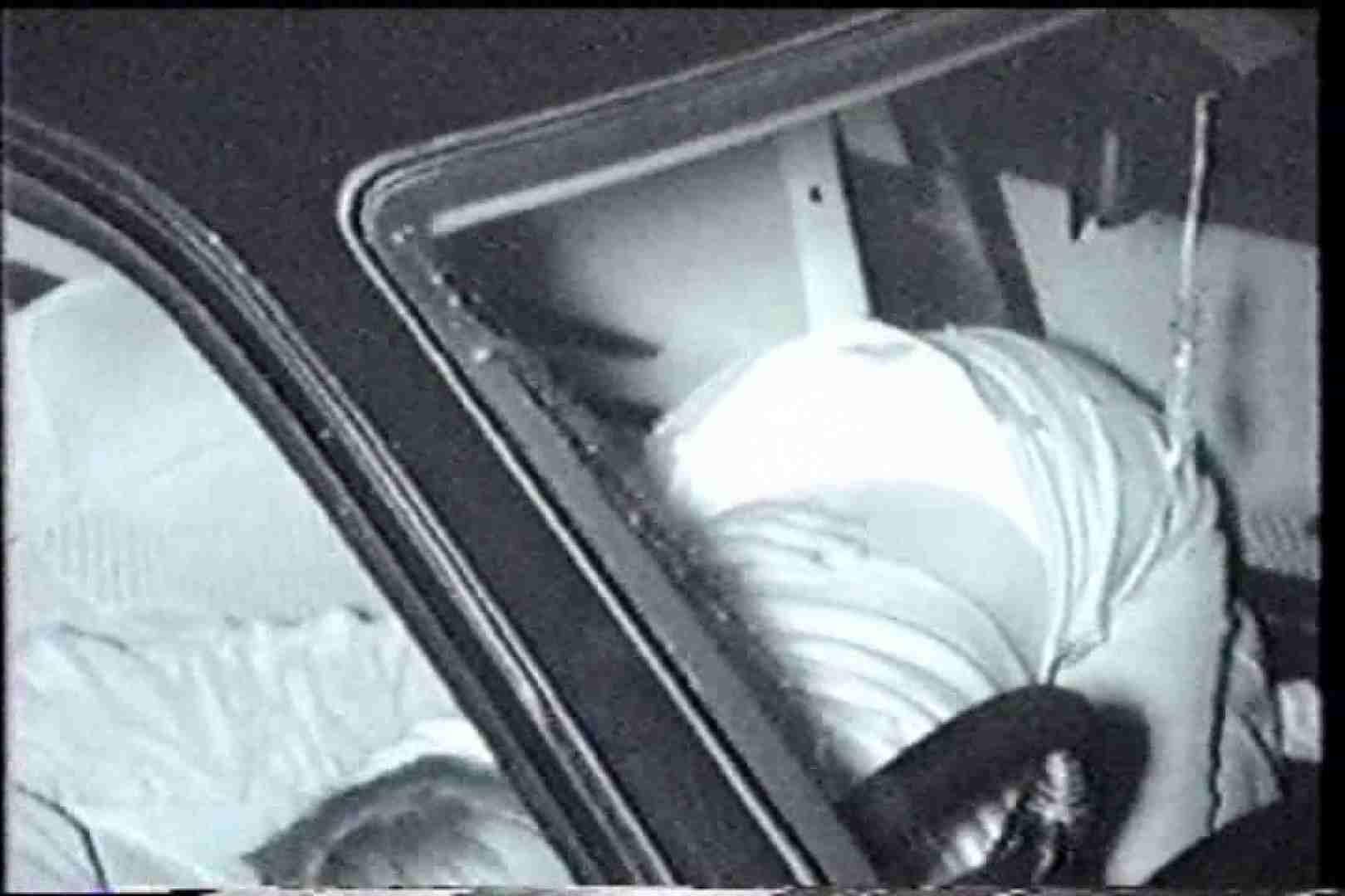 「充血監督」さんの深夜の運動会!! vol.239 お姉さんのSEX オマンコ動画キャプチャ 91枚 2