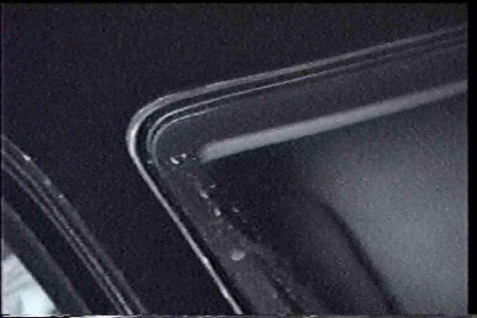 「充血監督」さんの深夜の運動会!! vol.239 お姉さんのSEX オマンコ動画キャプチャ 91枚 16