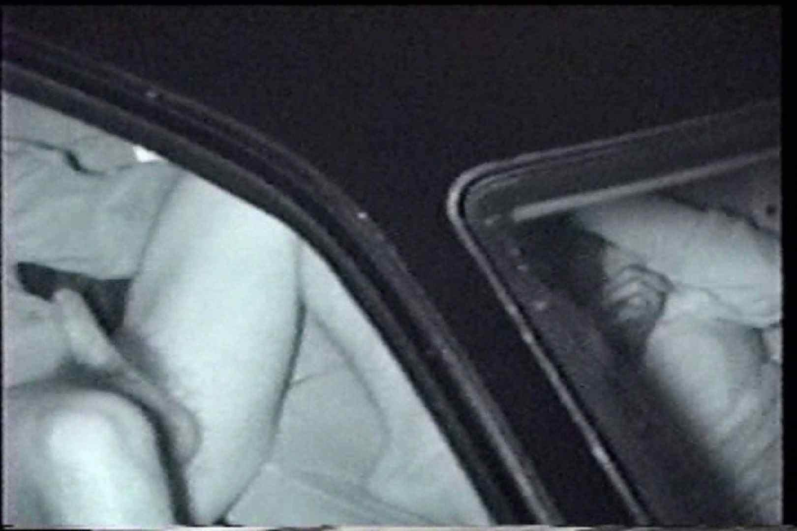 「充血監督」さんの深夜の運動会!! vol.239 カップルのsex おめこ無修正動画無料 91枚 33