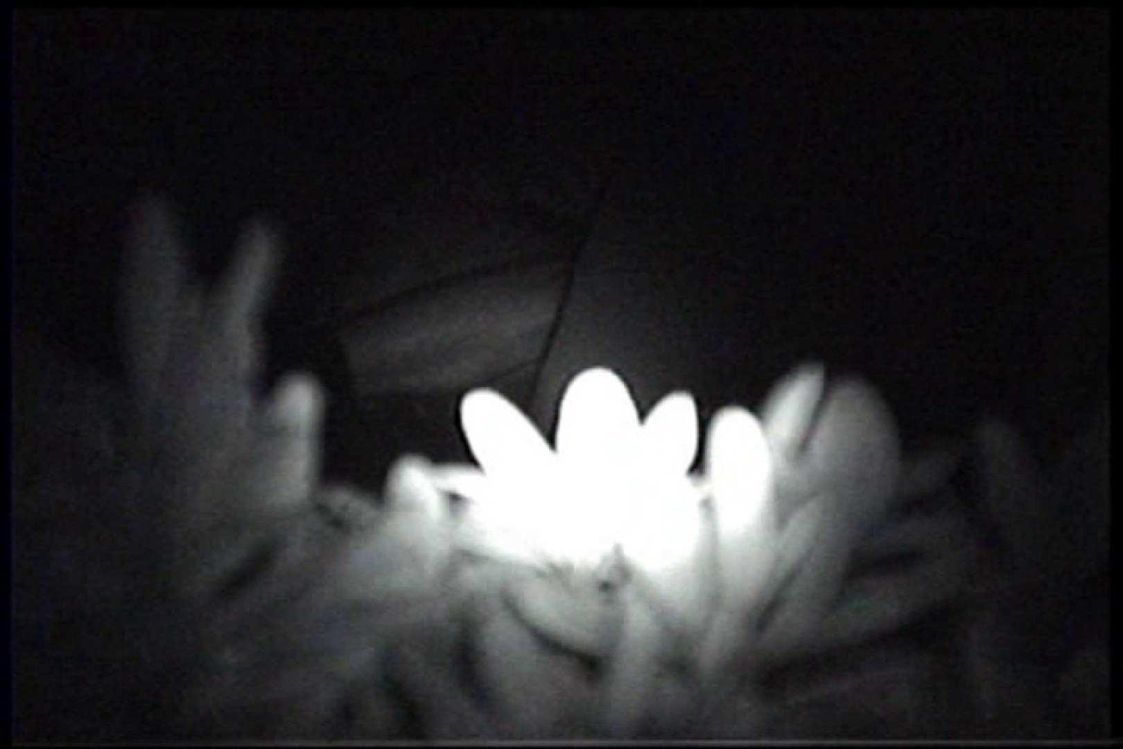 「充血監督」さんの深夜の運動会!! vol.244 おっぱい アダルト動画キャプチャ 110枚 11