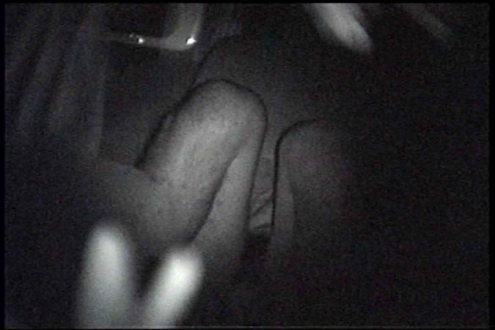 「充血監督」さんの深夜の運動会!! vol.244 手マン | セックス  110枚 13