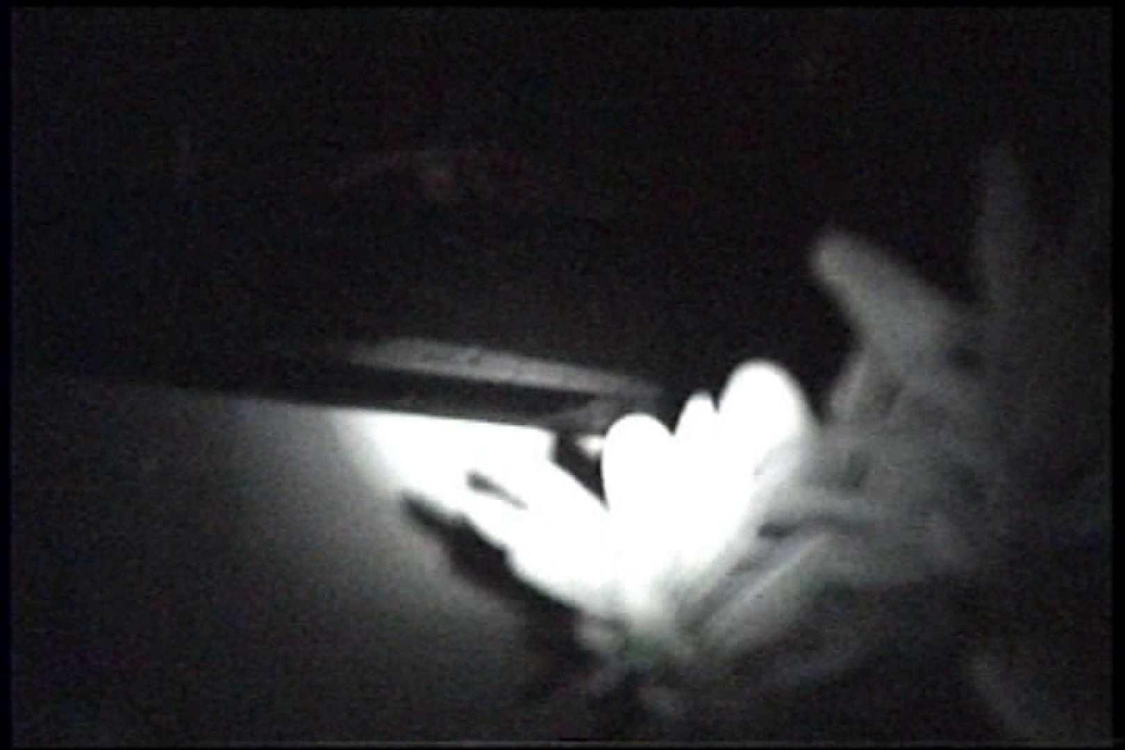 「充血監督」さんの深夜の運動会!! vol.244 手マン | セックス  110枚 25