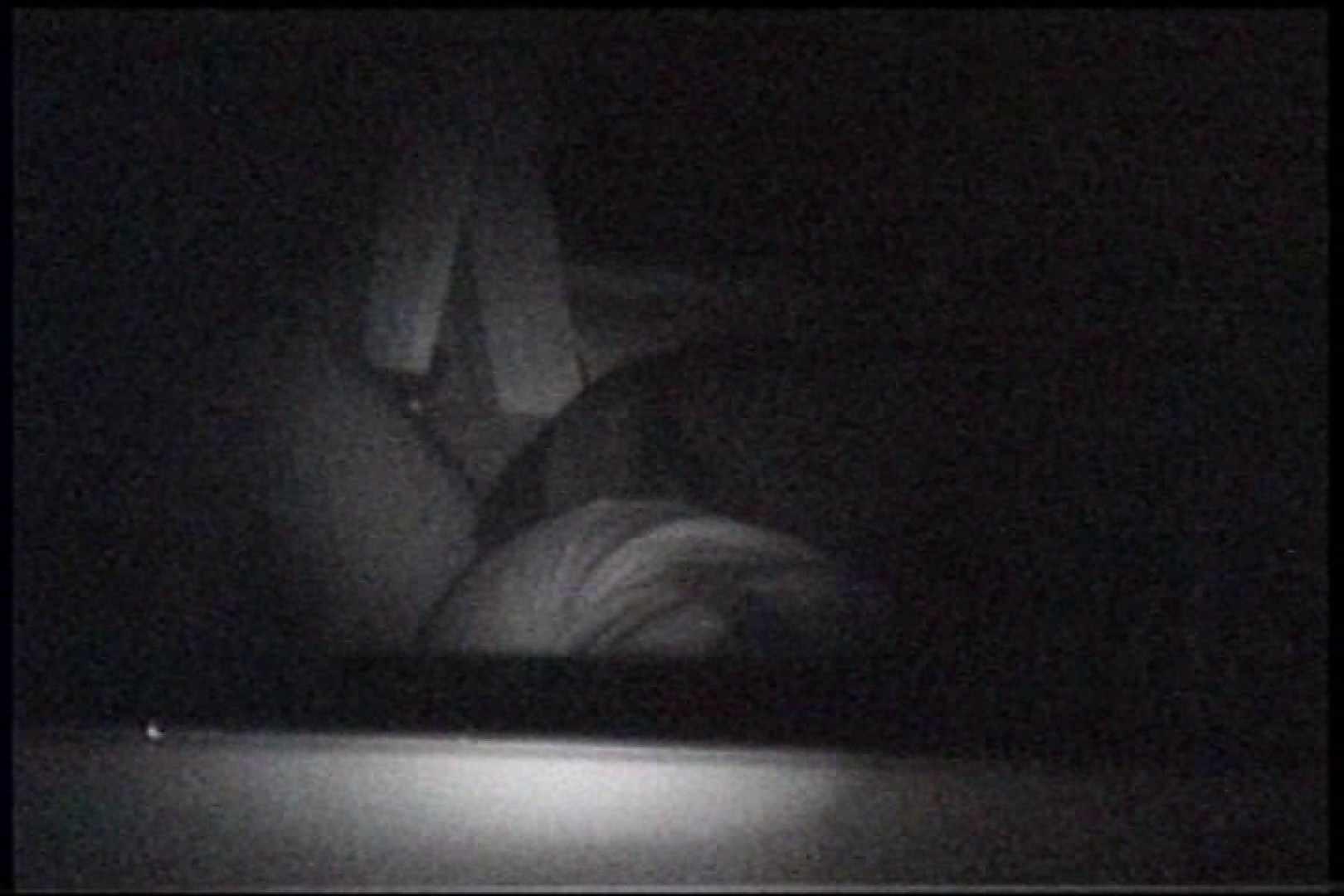 「充血監督」さんの深夜の運動会!! vol.244 手マン | セックス  110枚 55
