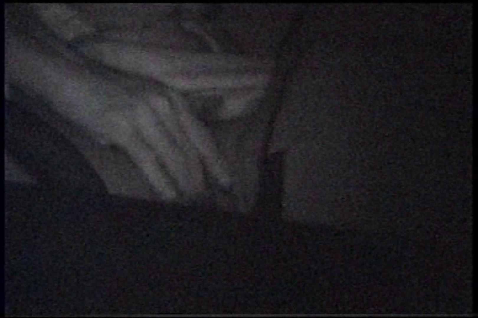 「充血監督」さんの深夜の運動会!! vol.244 手マン | セックス  110枚 73