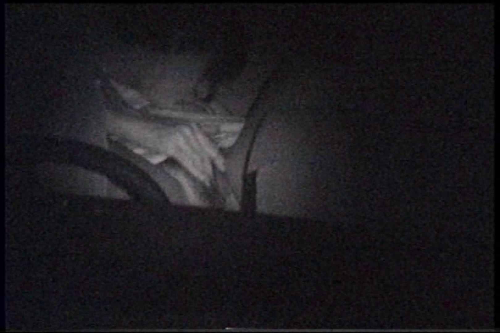 「充血監督」さんの深夜の運動会!! vol.244 手マン  110枚 78