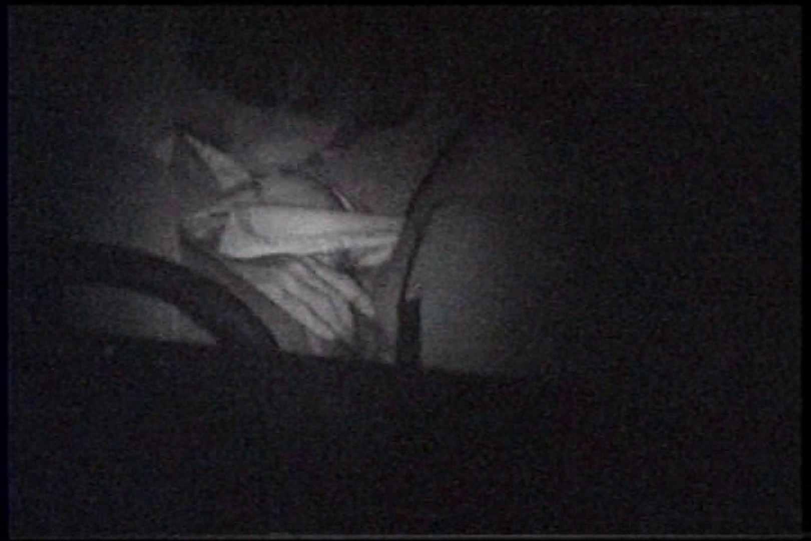 「充血監督」さんの深夜の運動会!! vol.244 手マン | セックス  110枚 79
