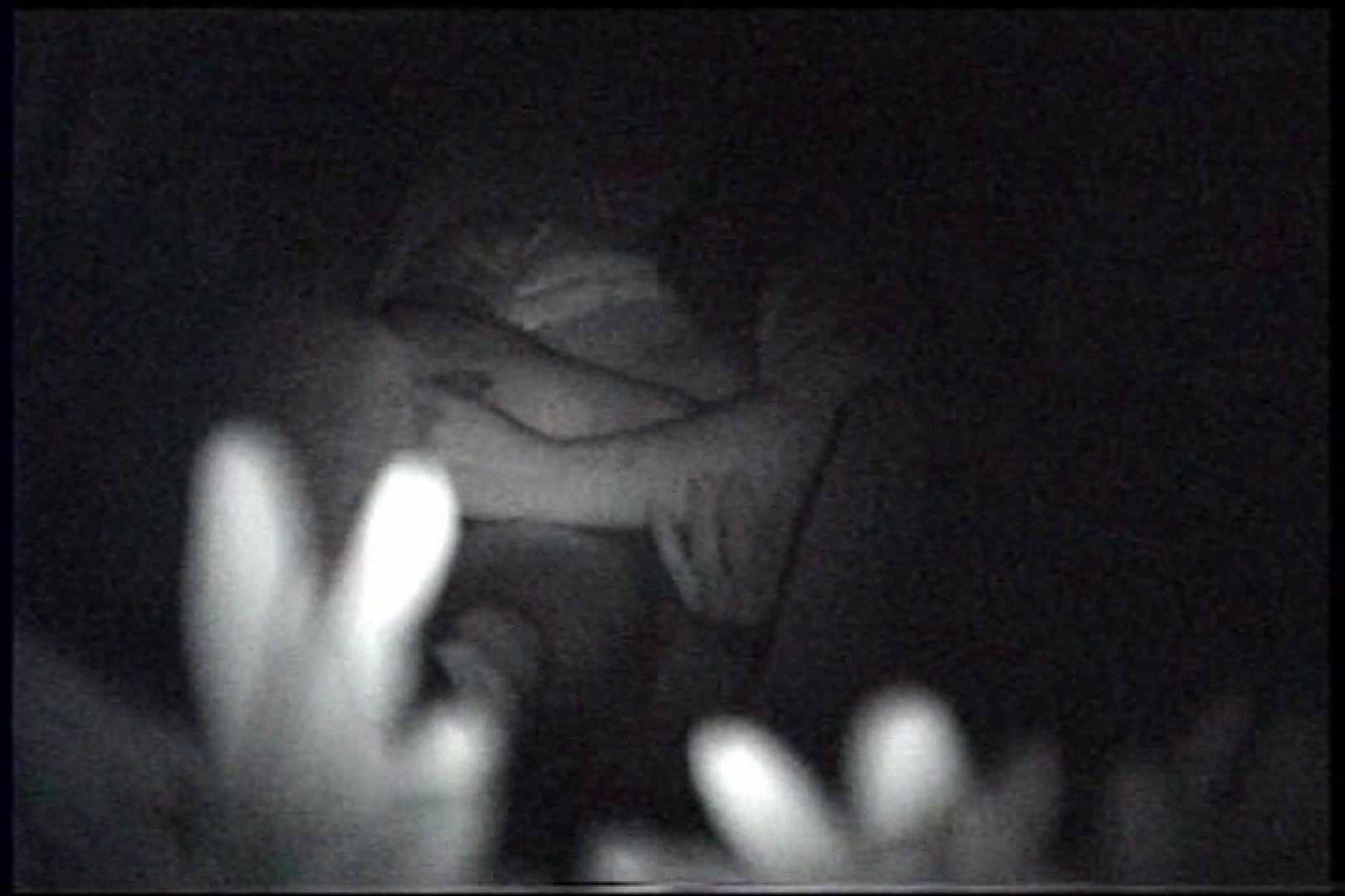 「充血監督」さんの深夜の運動会!! vol.244 手マン | セックス  110枚 103