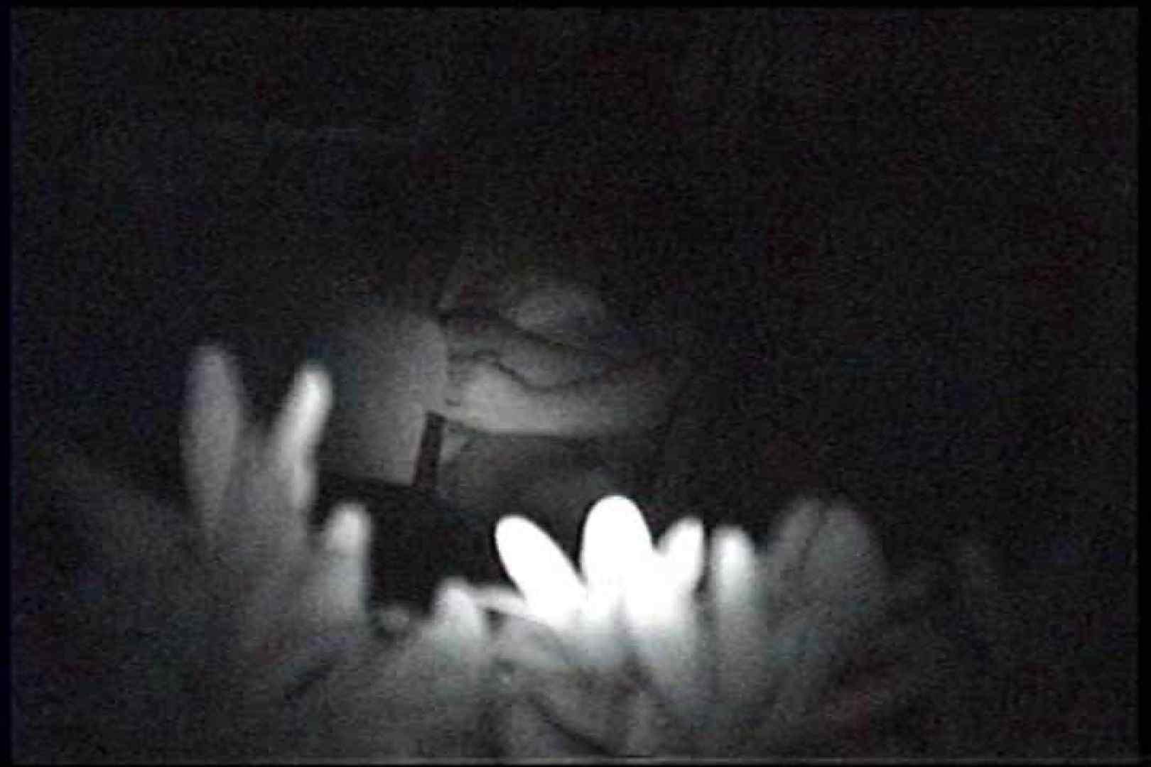 「充血監督」さんの深夜の運動会!! vol.244 手マン | セックス  110枚 109