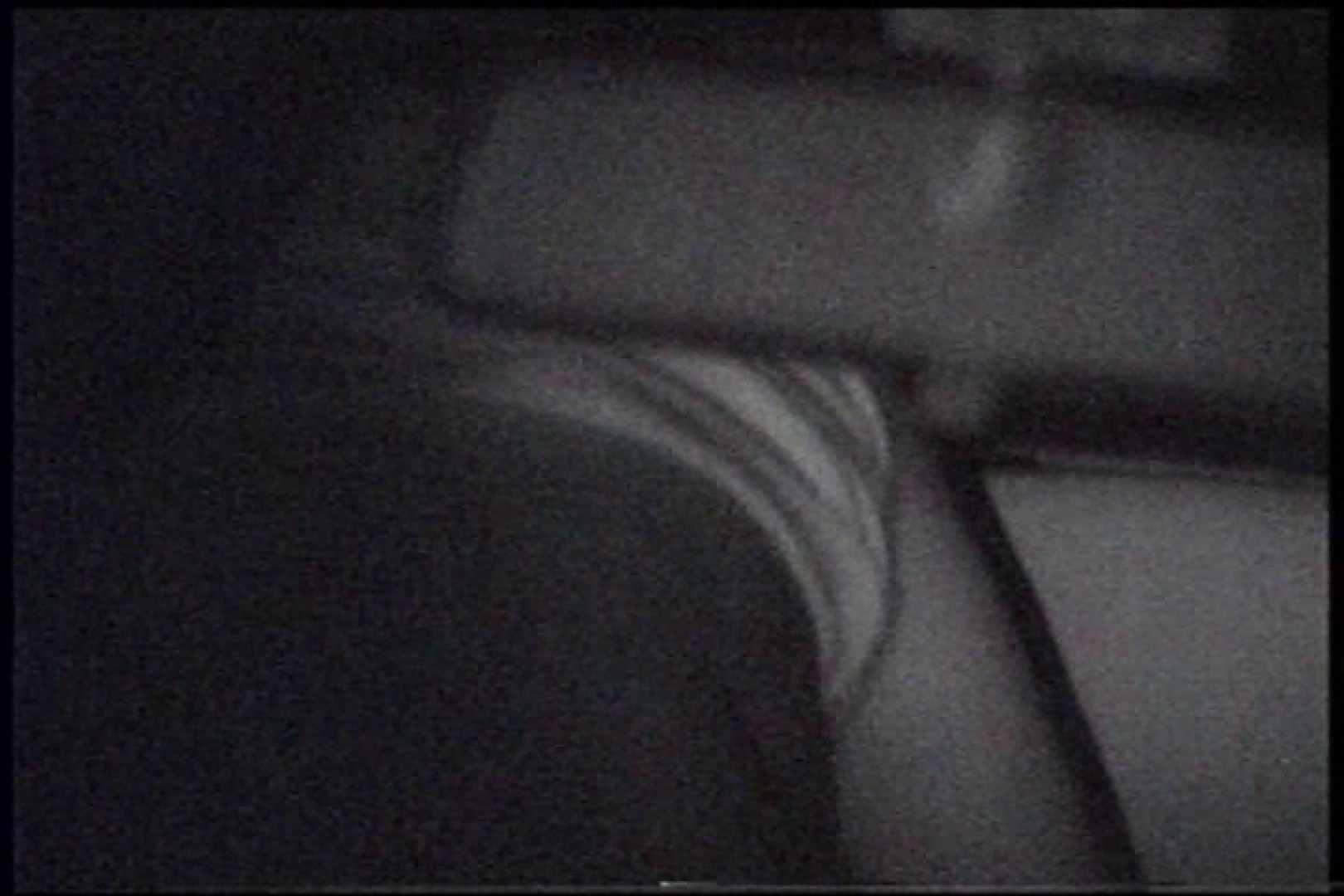 「充血監督」さんの深夜の運動会!! vol.245 ギャル達  109枚 35
