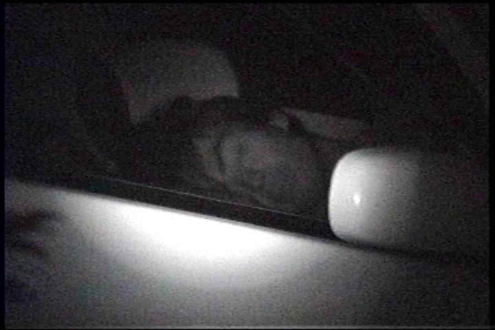 「充血監督」さんの深夜の運動会!! vol.245 ギャル達 | カップルのsex  109枚 91