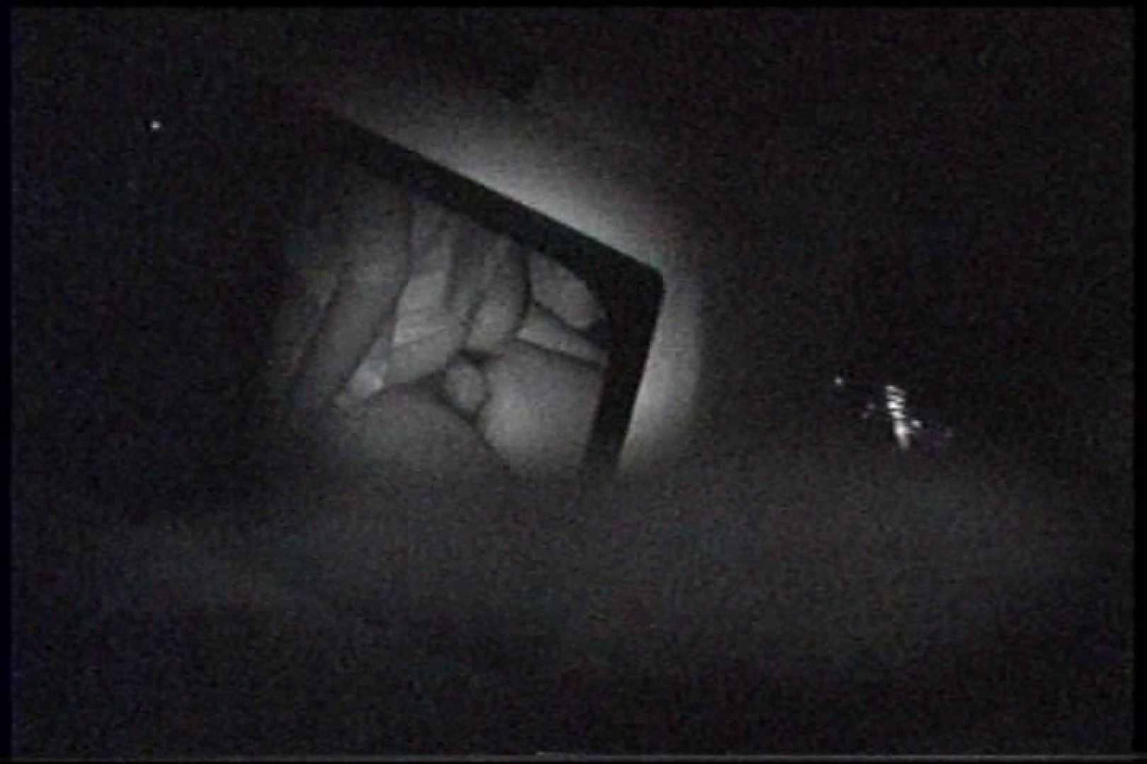 「充血監督」さんの深夜の運動会!! vol.246 プライベート動画 | ギャル達  86枚 1