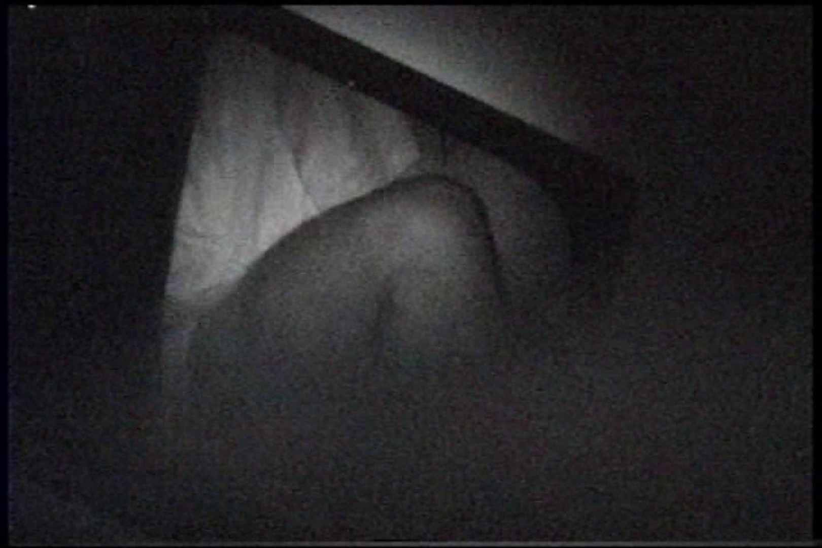 「充血監督」さんの深夜の運動会!! vol.246 お姉さんのSEX 濡れ場動画紹介 86枚 2