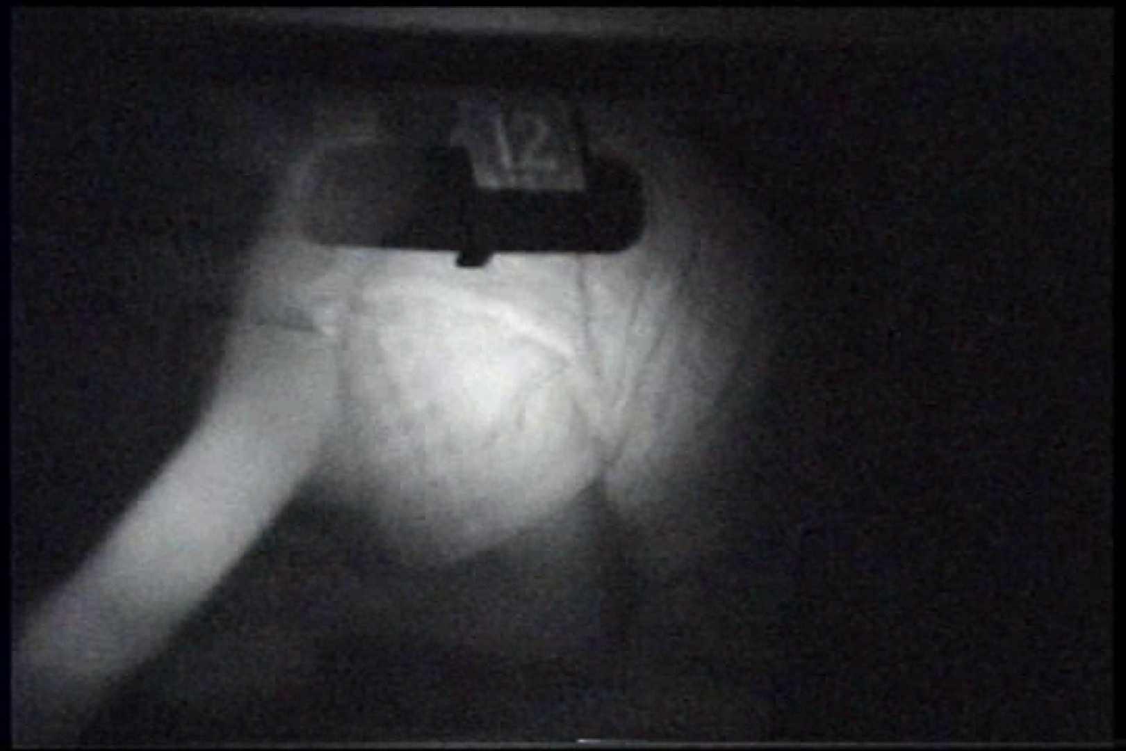 「充血監督」さんの深夜の運動会!! vol.246 お姉さんのSEX 濡れ場動画紹介 86枚 12