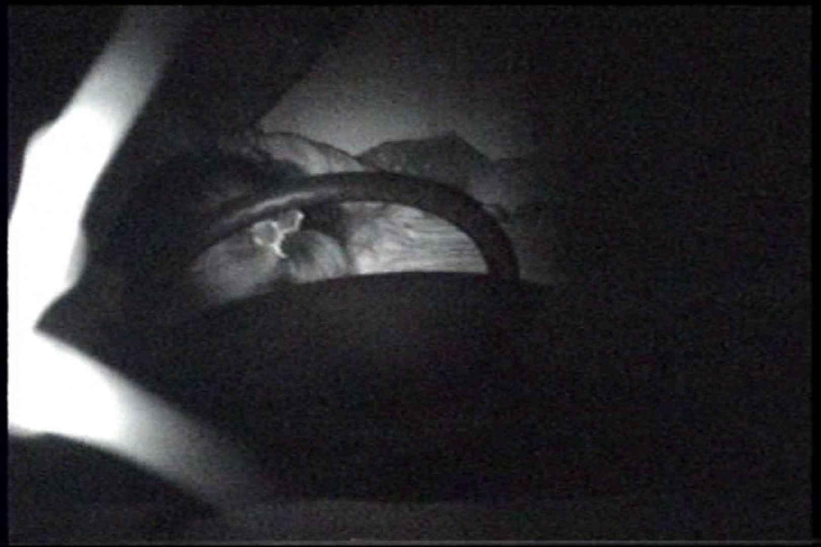 「充血監督」さんの深夜の運動会!! vol.246 プライベート動画 | ギャル達  86枚 16