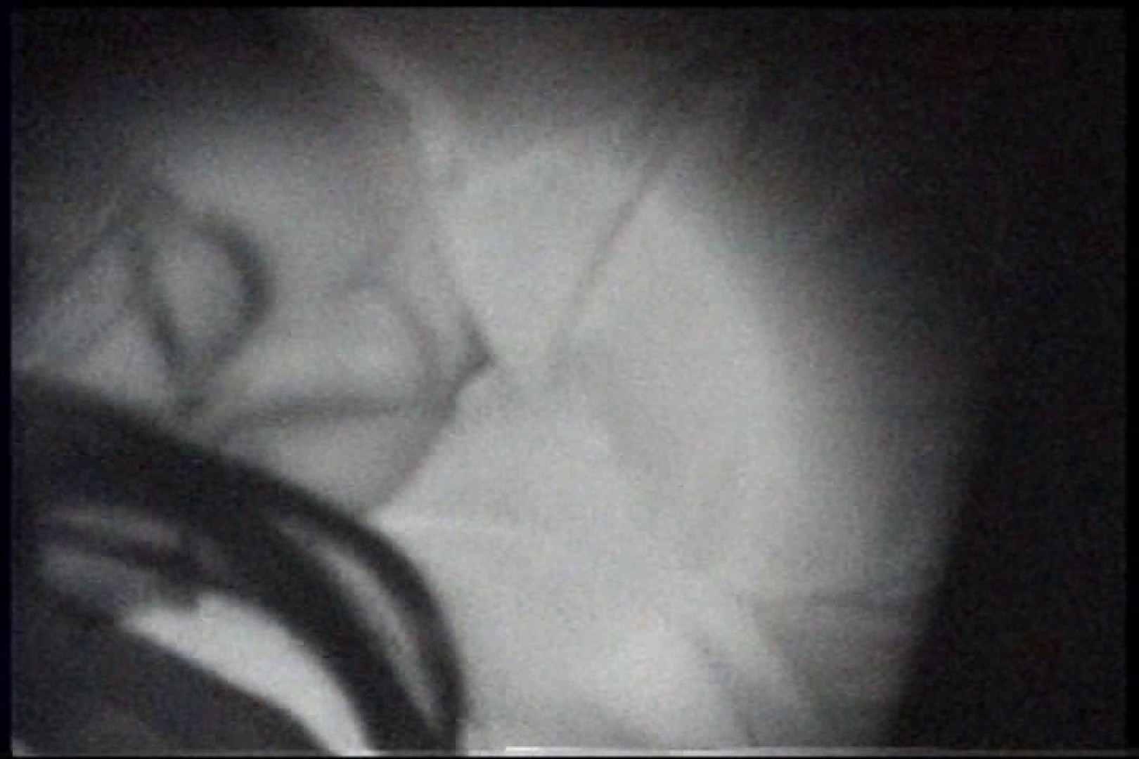 「充血監督」さんの深夜の運動会!! vol.246 お姉さんのSEX 濡れ場動画紹介 86枚 32