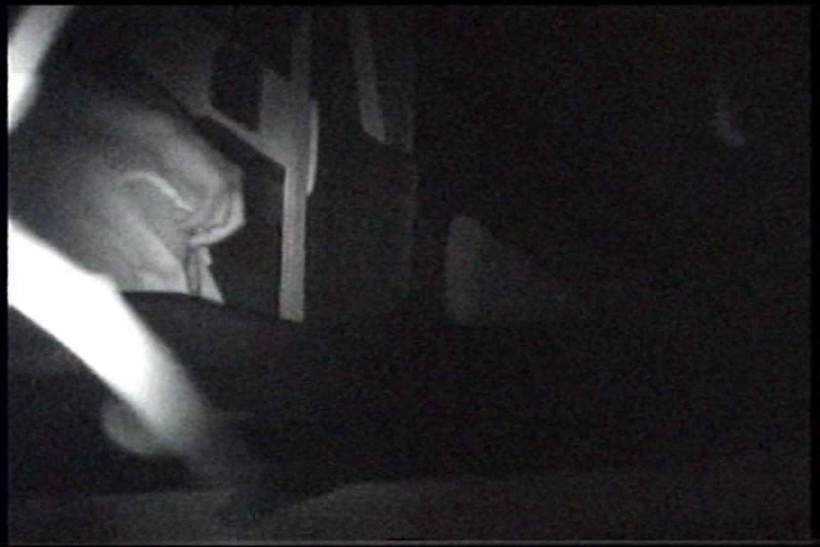 「充血監督」さんの深夜の運動会!! vol.246 お姉さんのSEX 濡れ場動画紹介 86枚 37