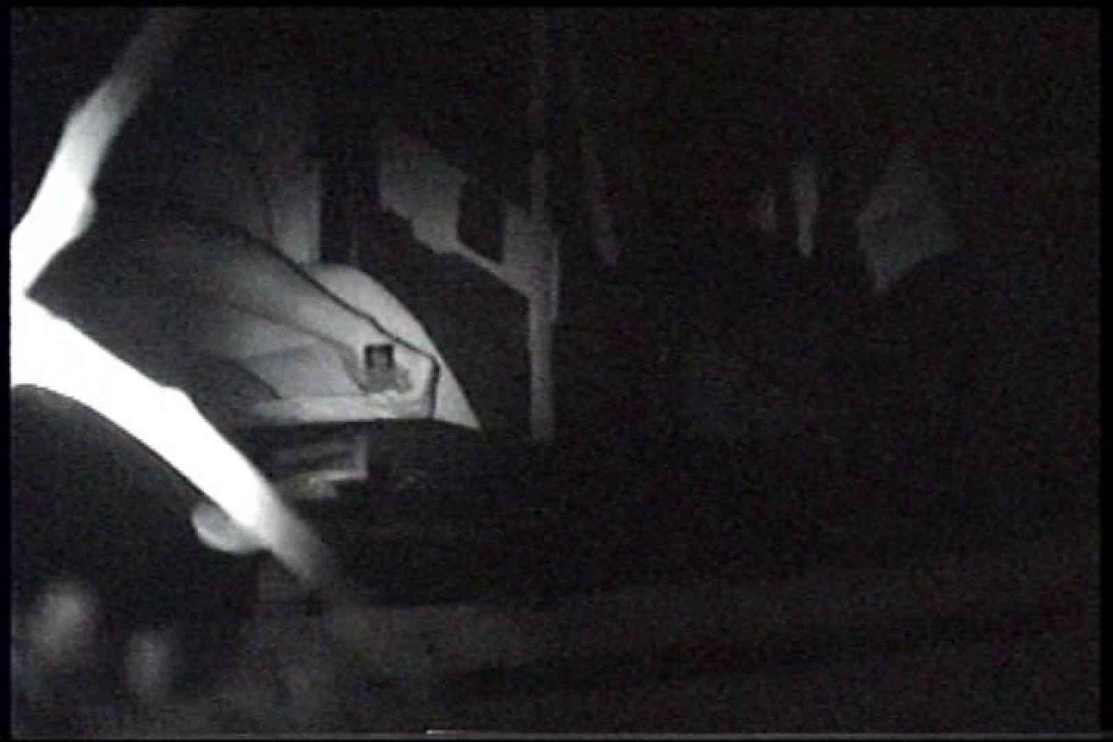 「充血監督」さんの深夜の運動会!! vol.246 プライベート動画 | ギャル達  86枚 41