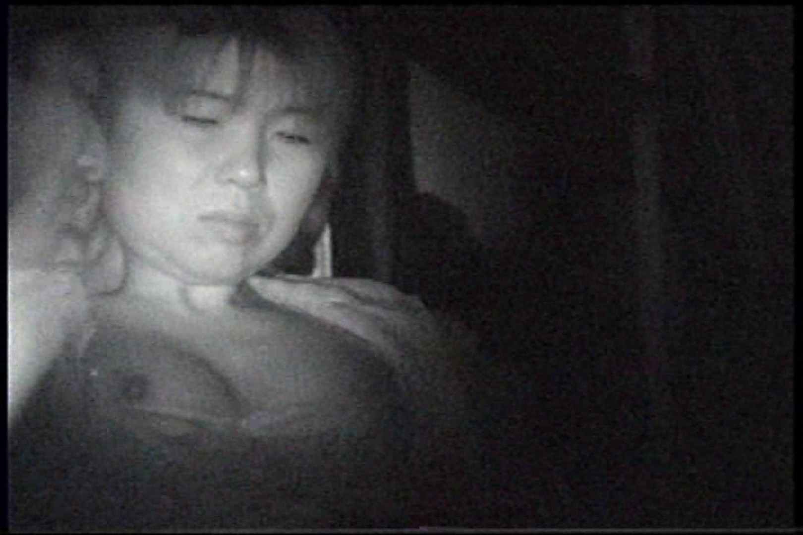 「充血監督」さんの深夜の運動会!! vol.246 プライベート動画 | ギャル達  86枚 51