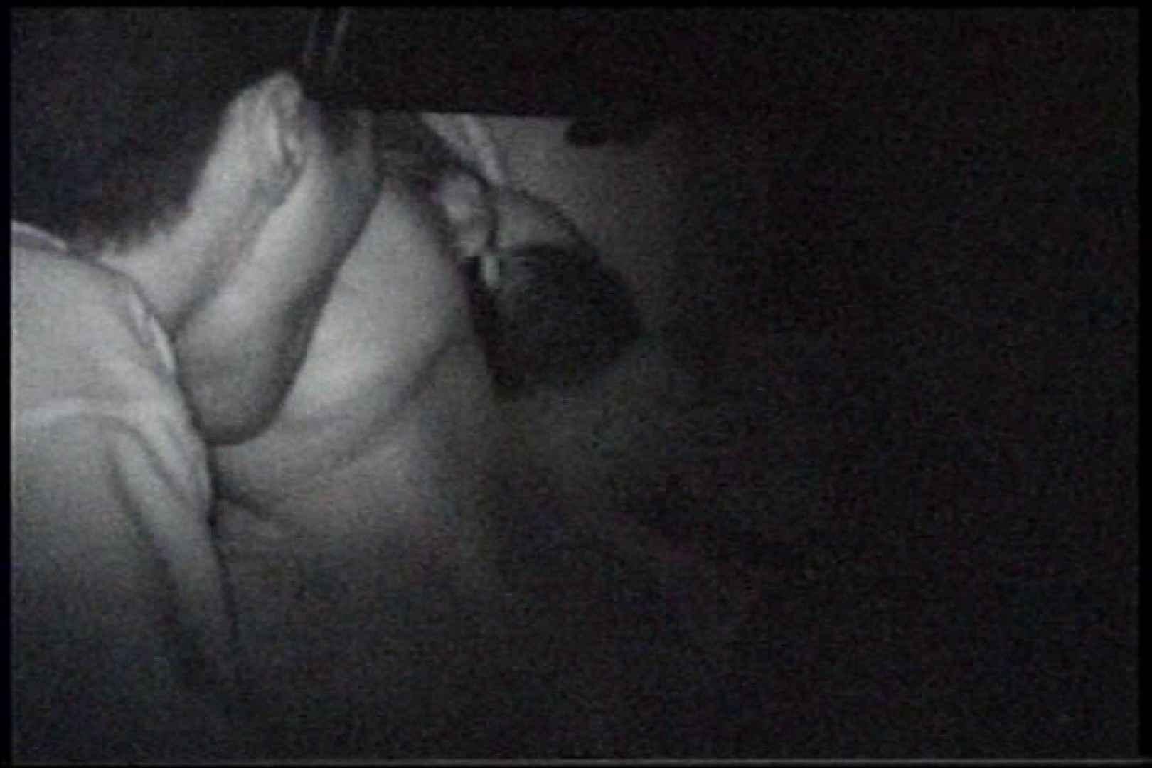 「充血監督」さんの深夜の運動会!! vol.246 プライベート動画 | ギャル達  86枚 66