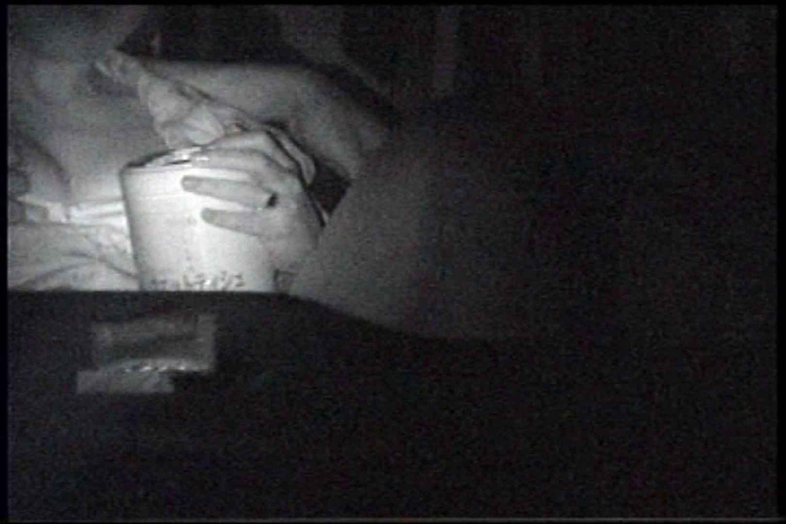 「充血監督」さんの深夜の運動会!! vol.246 セックス オメコ無修正動画無料 86枚 68