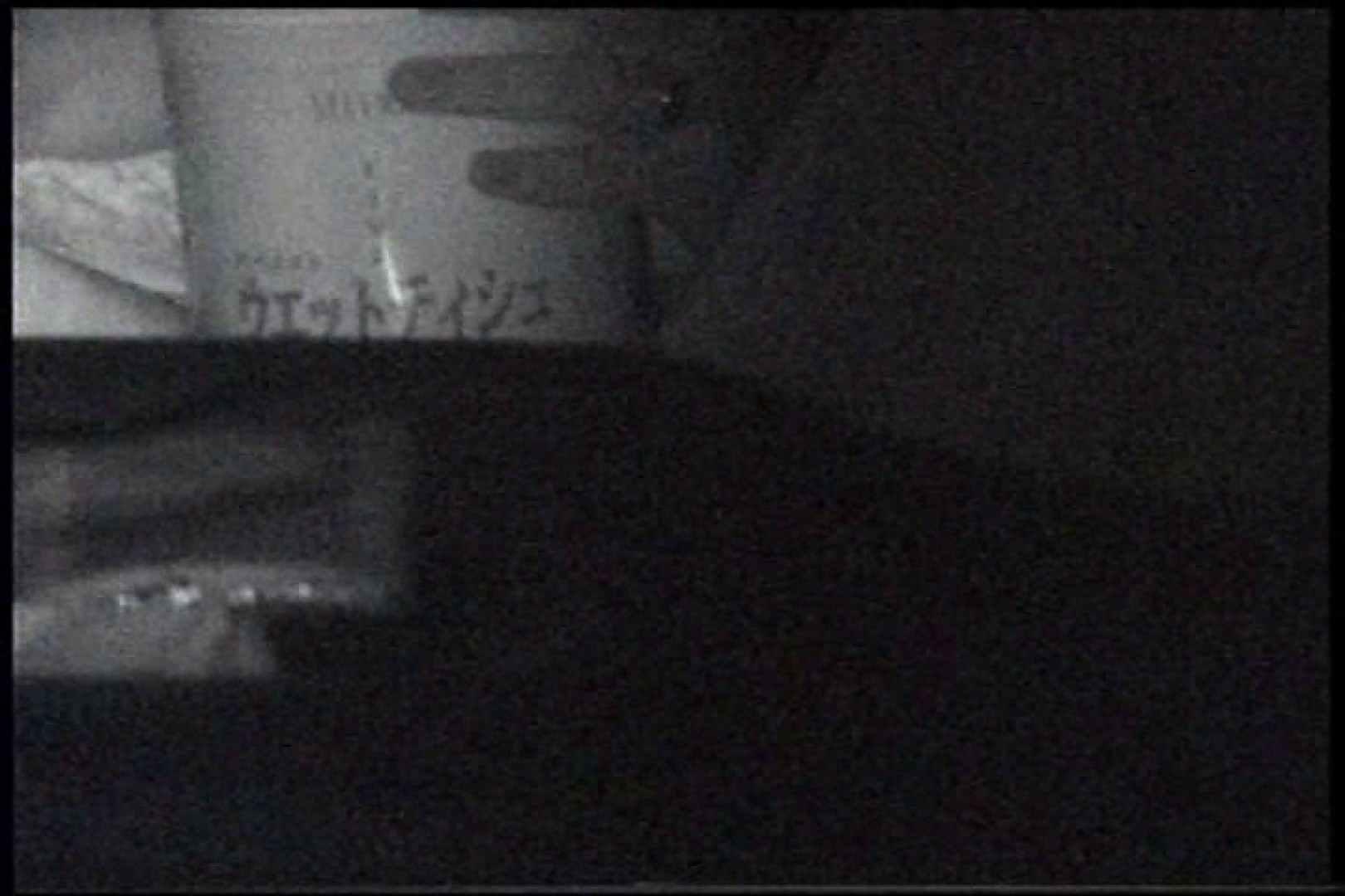 「充血監督」さんの深夜の運動会!! vol.246 プライベート動画  86枚 70