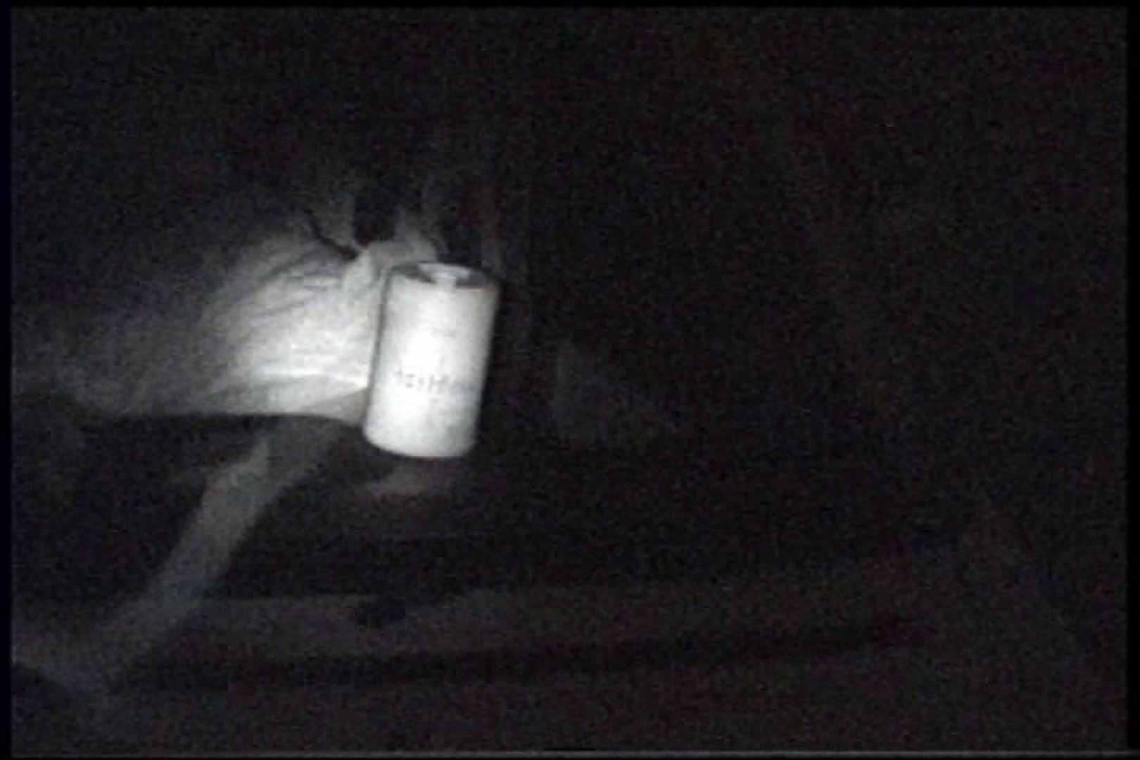 「充血監督」さんの深夜の運動会!! vol.246 セックス オメコ無修正動画無料 86枚 73
