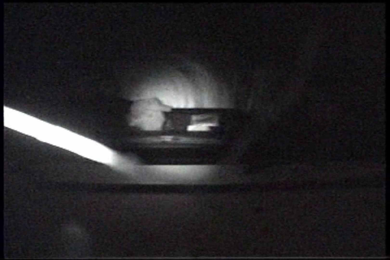 「充血監督」さんの深夜の運動会!! vol.246 セックス オメコ無修正動画無料 86枚 78