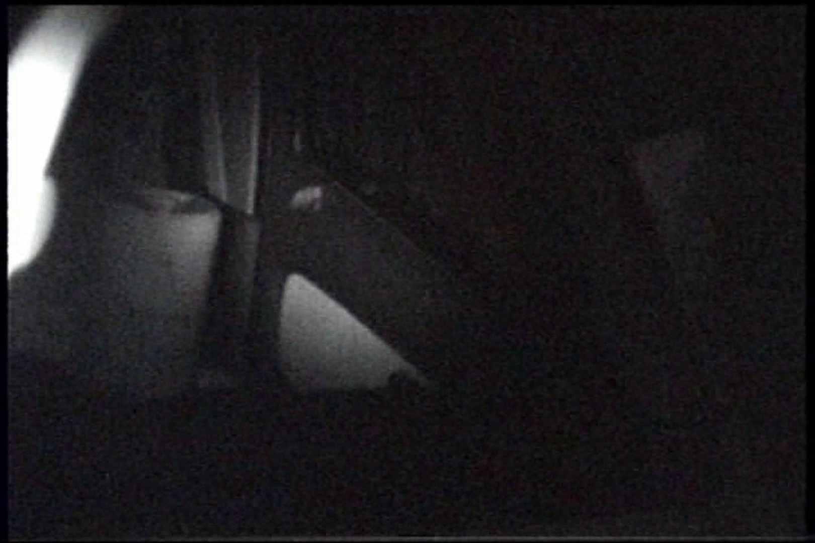 「充血監督」さんの深夜の運動会!! vol.246 プライベート動画 | ギャル達  86枚 81