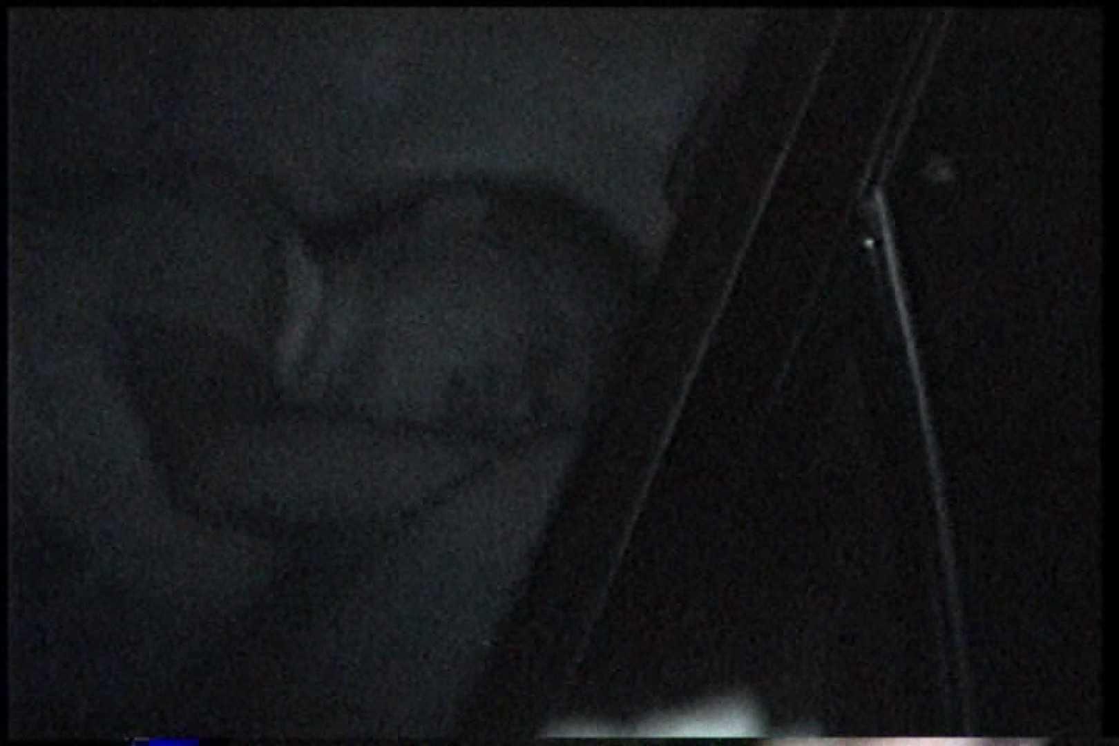 「充血監督」さんの深夜の運動会!! vol.248 お姉さんのSEX スケベ動画紹介 112枚 11