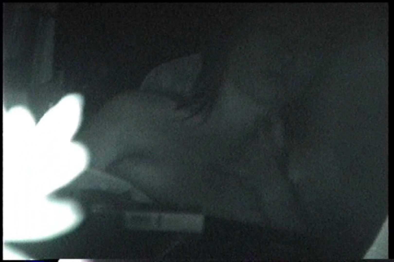 「充血監督」さんの深夜の運動会!! vol.248 セックス  112枚 80