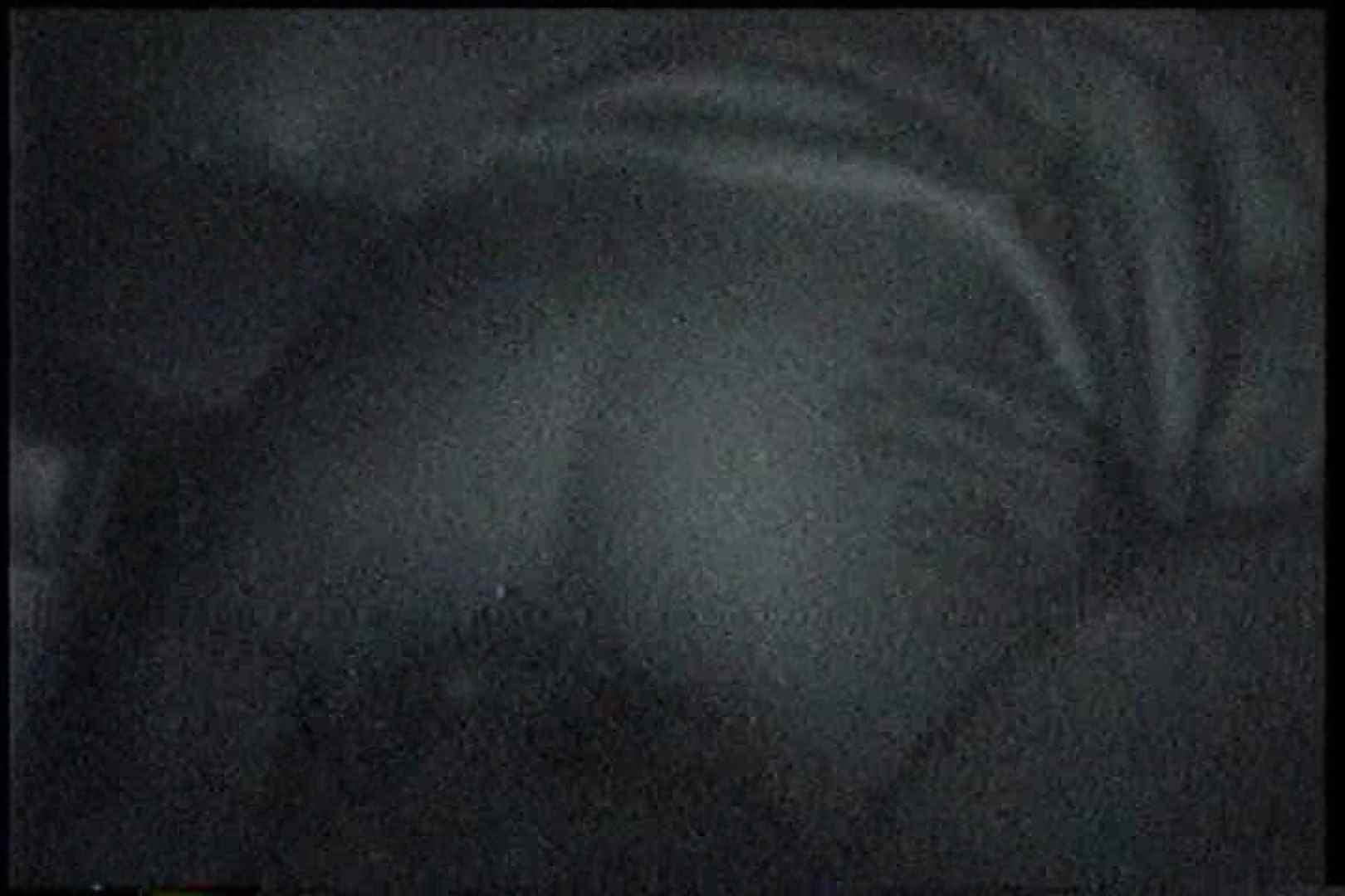 「充血監督」さんの深夜の運動会!! vol.248 お姉さんのSEX スケベ動画紹介 112枚 103