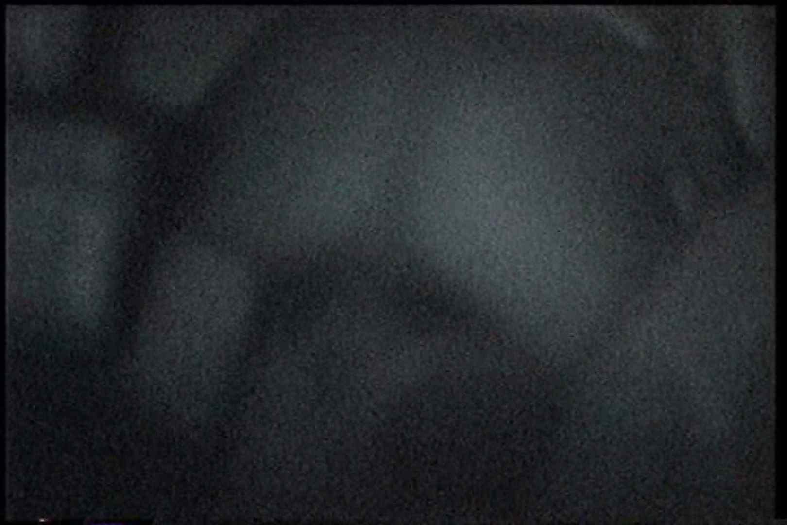 「充血監督」さんの深夜の運動会!! vol.248 セックス  112枚 104