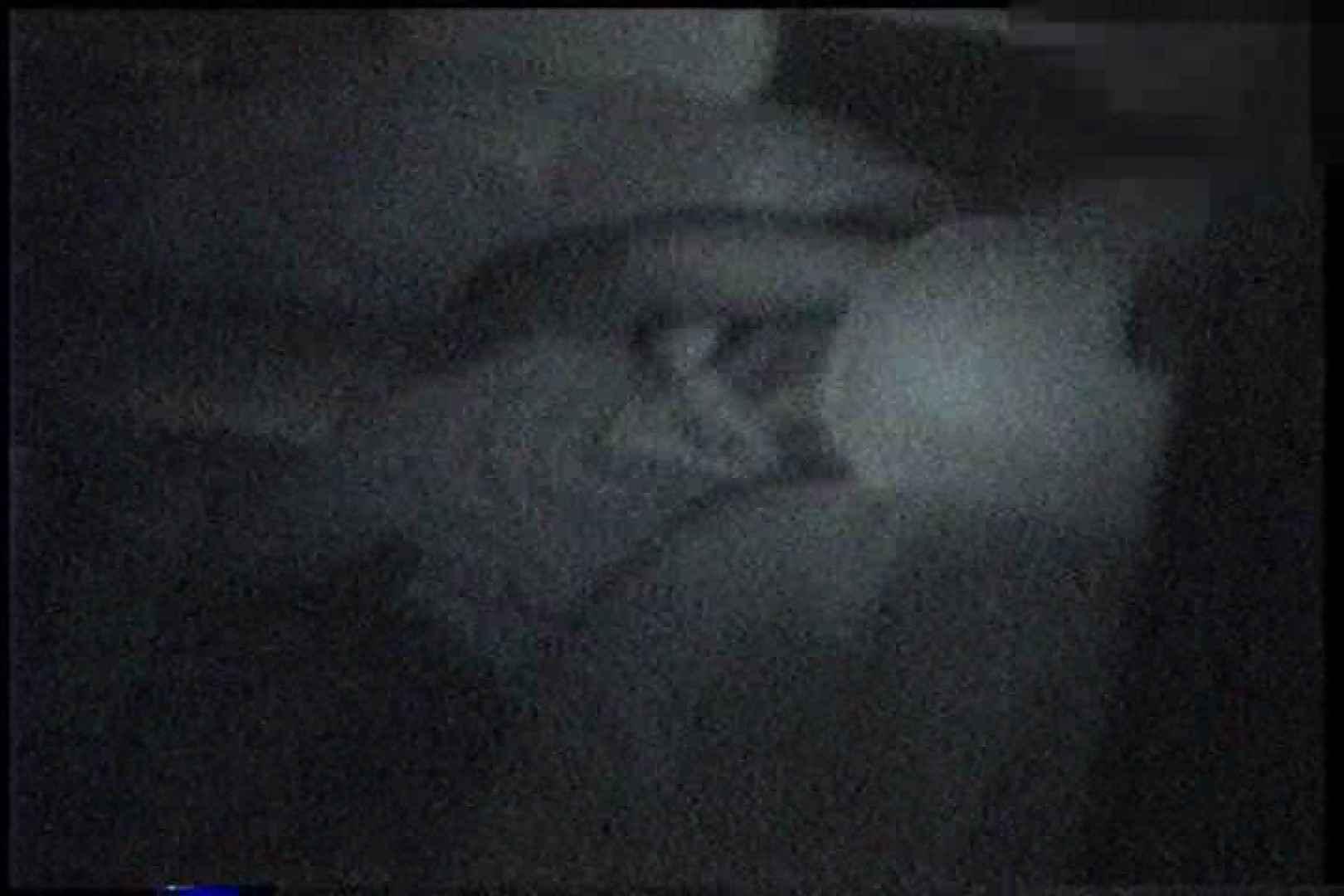 「充血監督」さんの深夜の運動会!! vol.248 お姉さんのSEX スケベ動画紹介 112枚 107