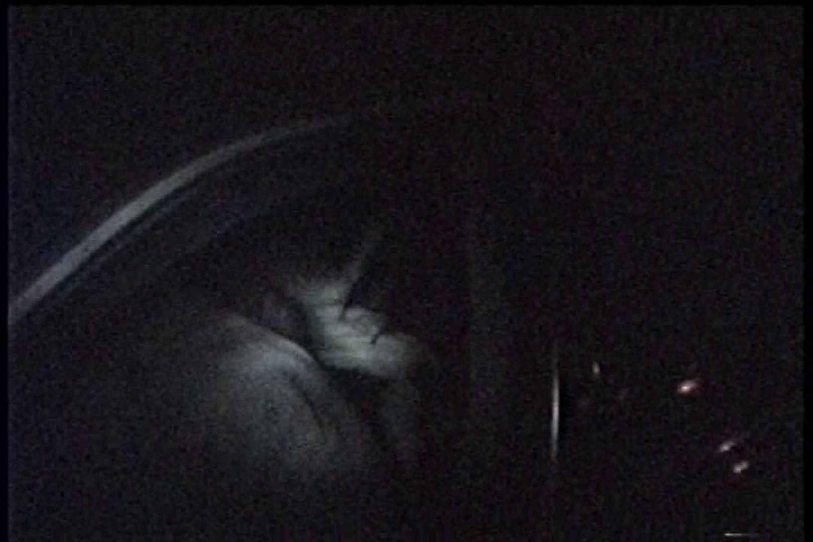 「充血監督」さんの深夜の運動会!! vol.251 カップルのsex セックス画像 95枚 9