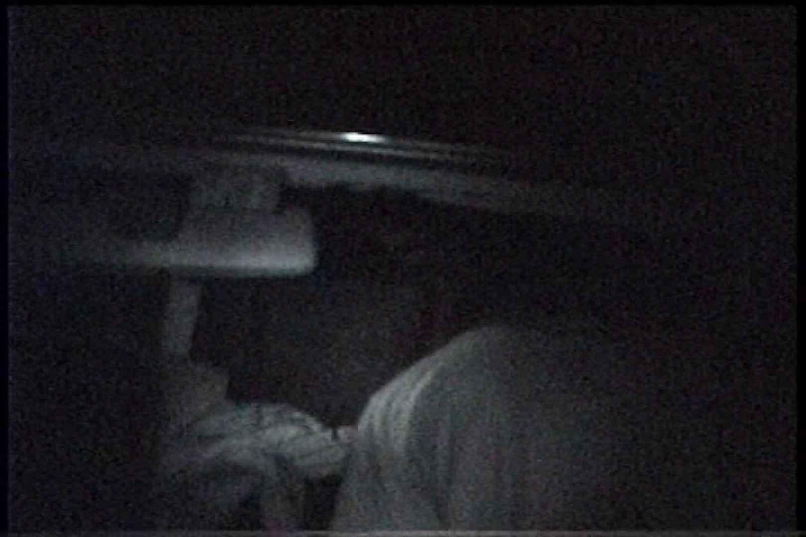 「充血監督」さんの深夜の運動会!! vol.251 車で・・・ | お姉さんのSEX  95枚 11