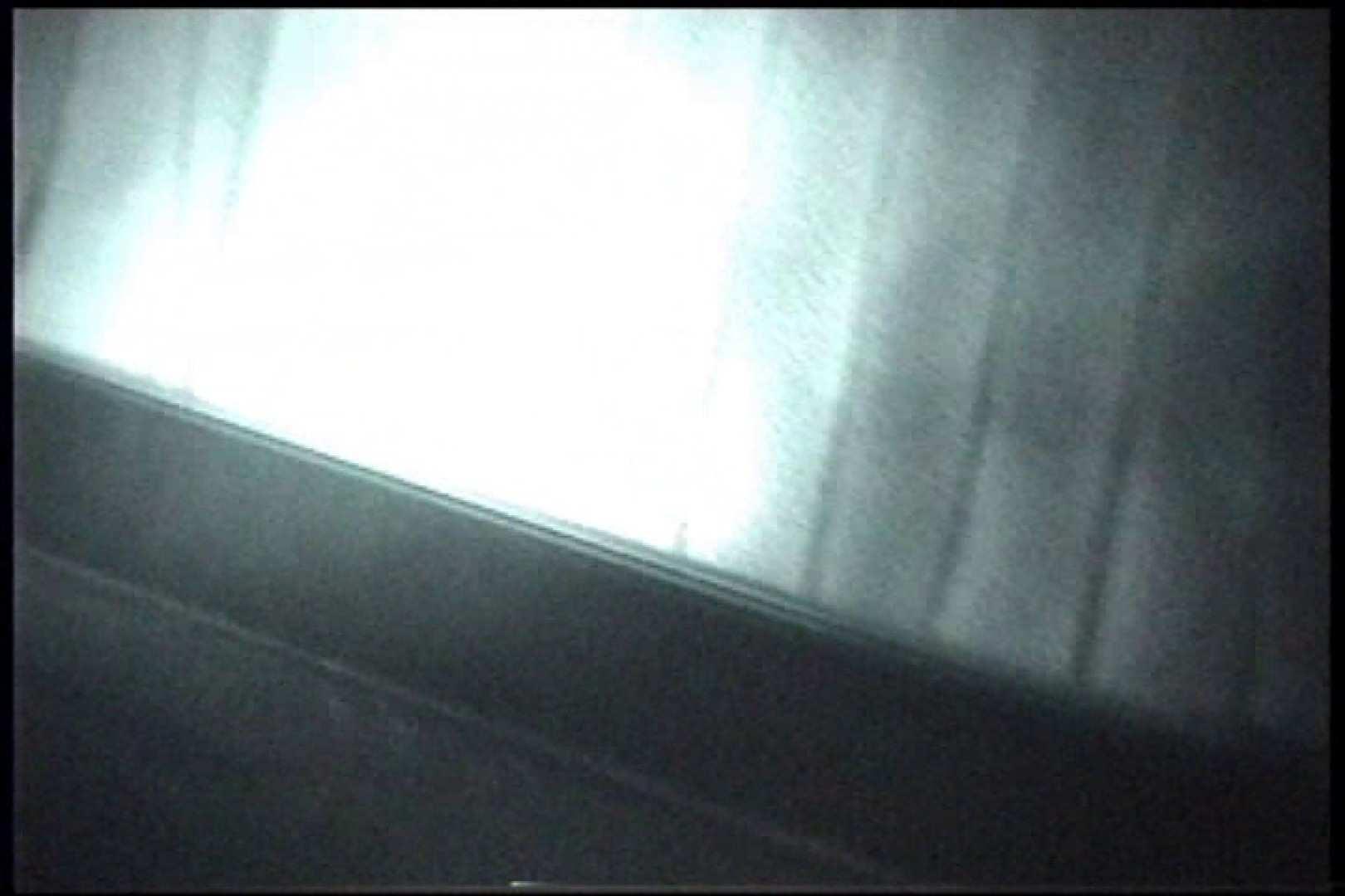 「充血監督」さんの深夜の運動会!! vol.251 車で・・・ | お姉さんのSEX  95枚 31