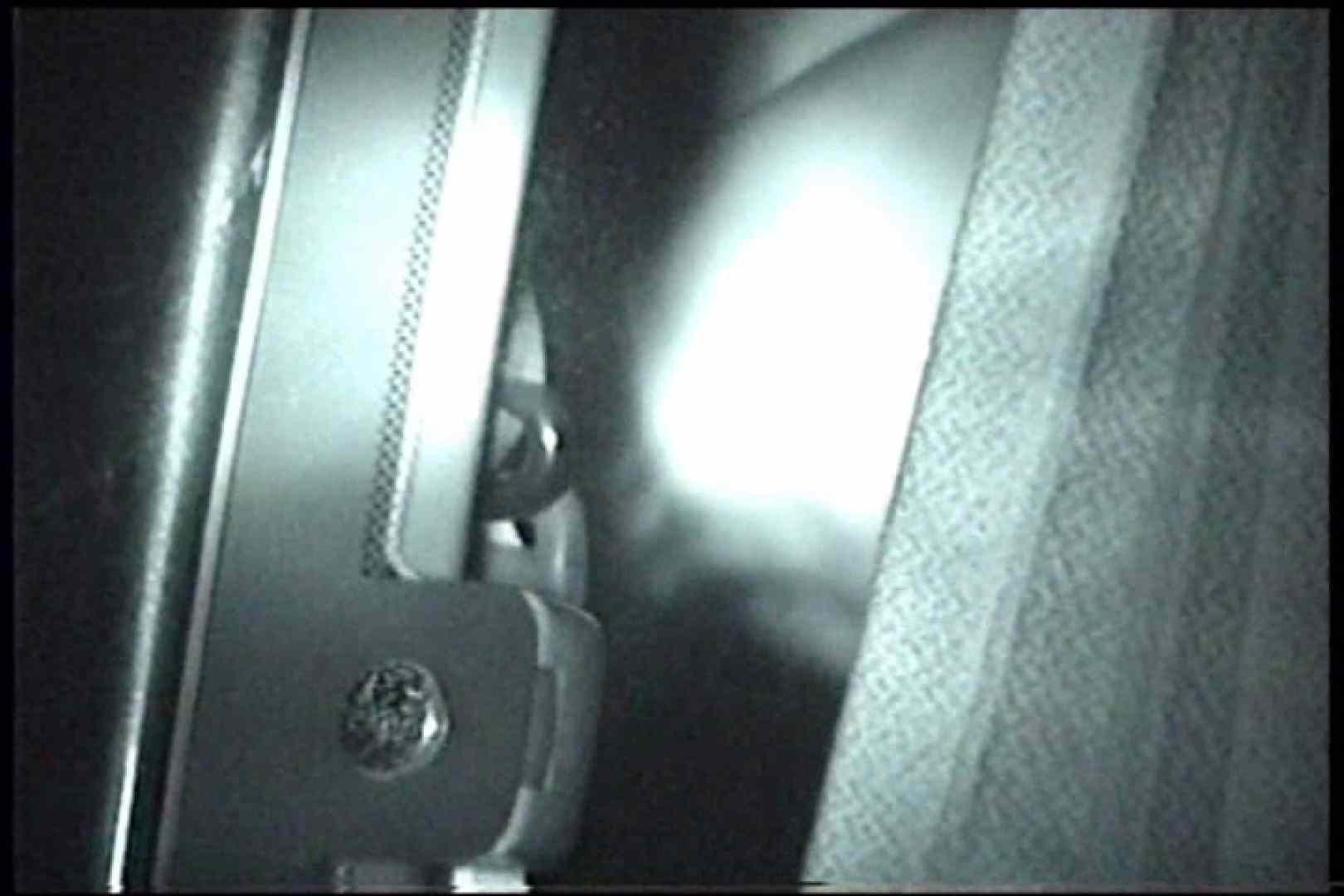 「充血監督」さんの深夜の運動会!! vol.251 セックス おまんこ動画流出 95枚 33