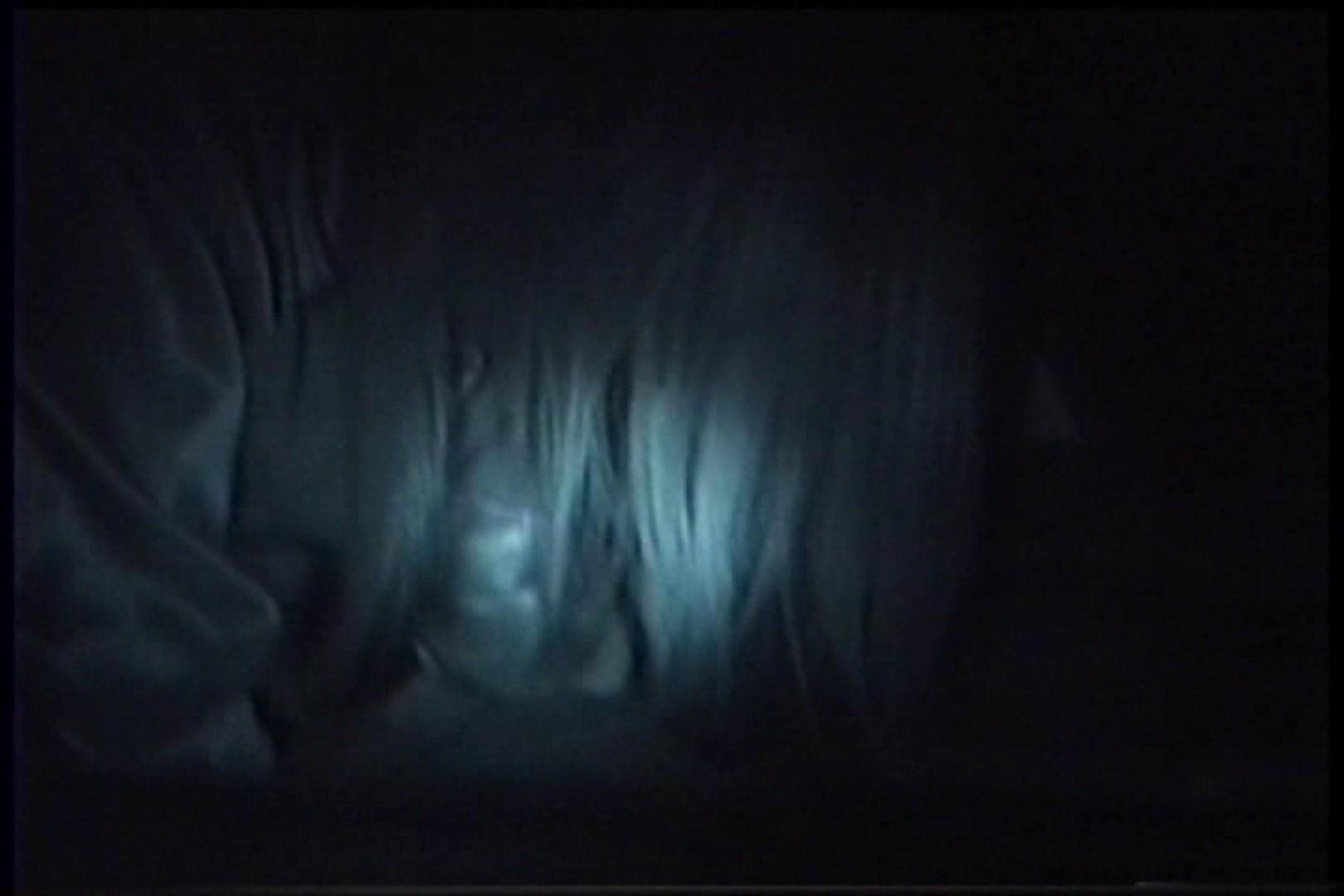 「充血監督」さんの深夜の運動会!! vol.253 お姉さんのSEX われめAV動画紹介 106枚 3