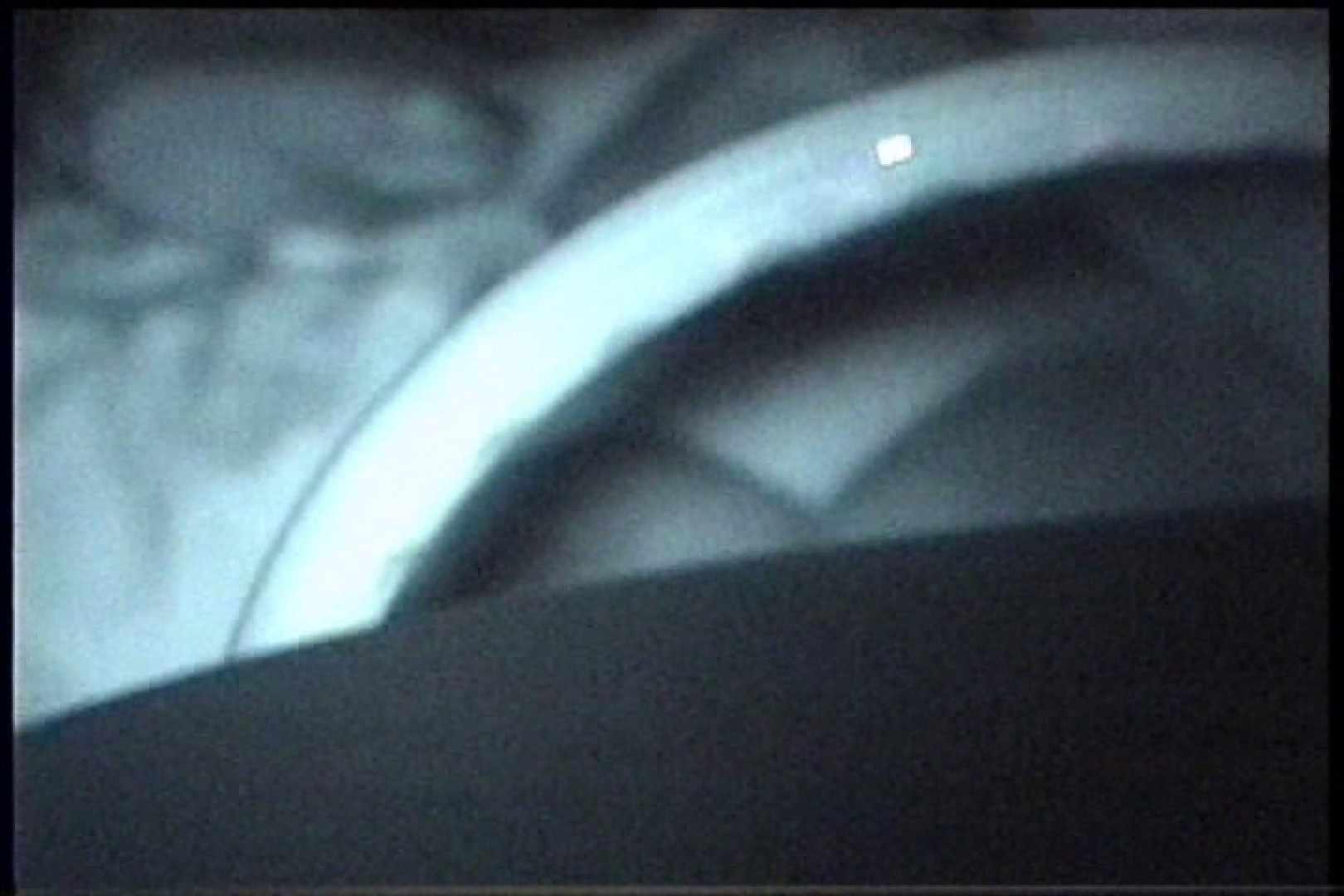 「充血監督」さんの深夜の運動会!! vol.253 お姉さんのSEX われめAV動画紹介 106枚 39