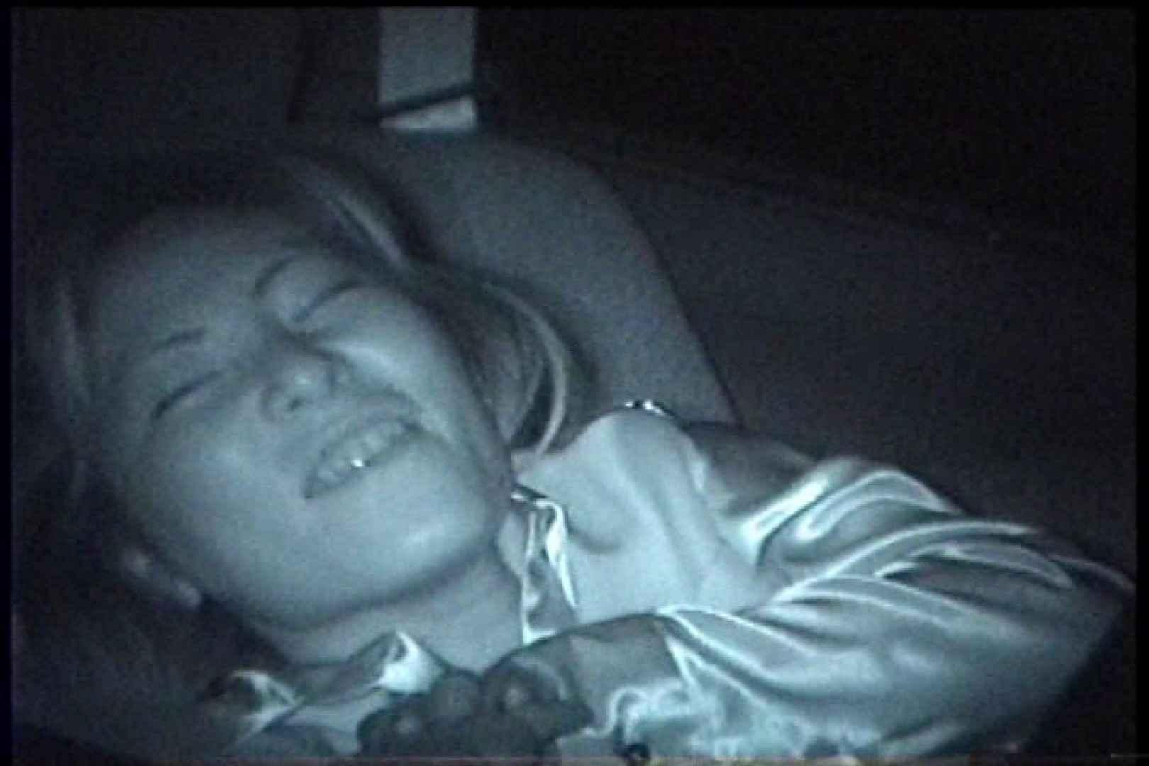 「充血監督」さんの深夜の運動会!! vol.253 セックス セックス無修正動画無料 106枚 58