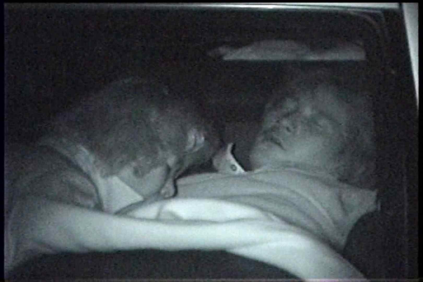 「充血監督」さんの深夜の運動会!! vol.253 お姉さんのSEX われめAV動画紹介 106枚 81
