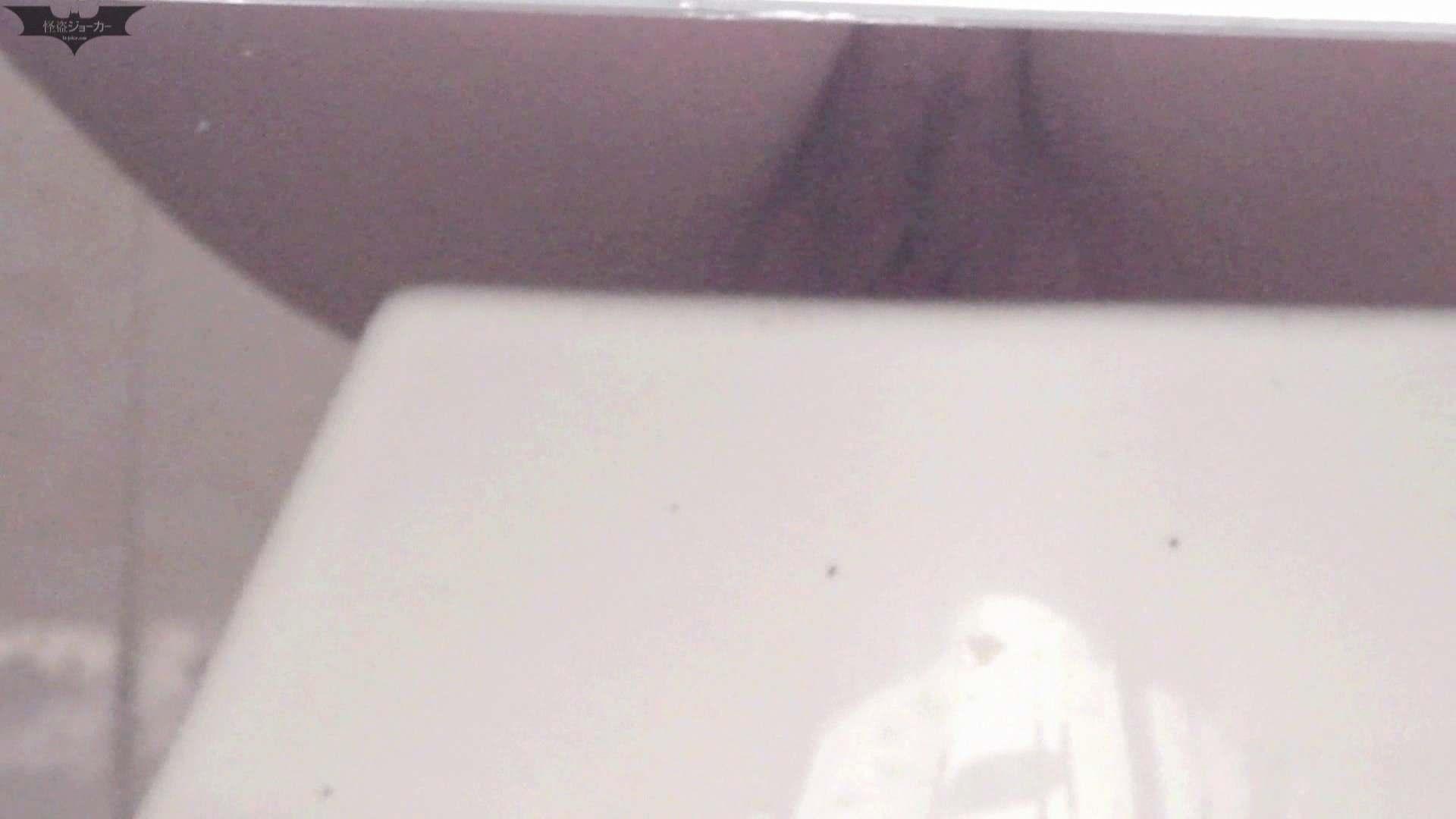 お市さんの「お尻丸出しジャンボリー」 11本格的に美女狩りに変換 美人の裸体 オマンコ動画キャプチャ 81枚 27