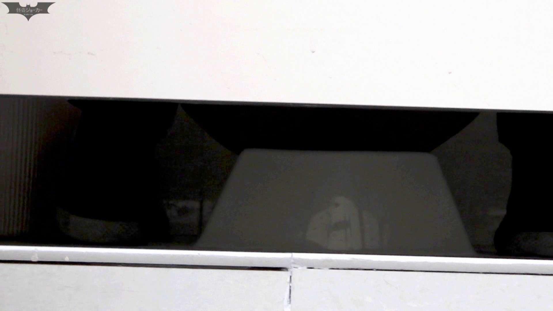 お市さんの「お尻丸出しジャンボリー」 11本格的に美女狩りに変換 洗面所のぞき SEX無修正画像 81枚 32