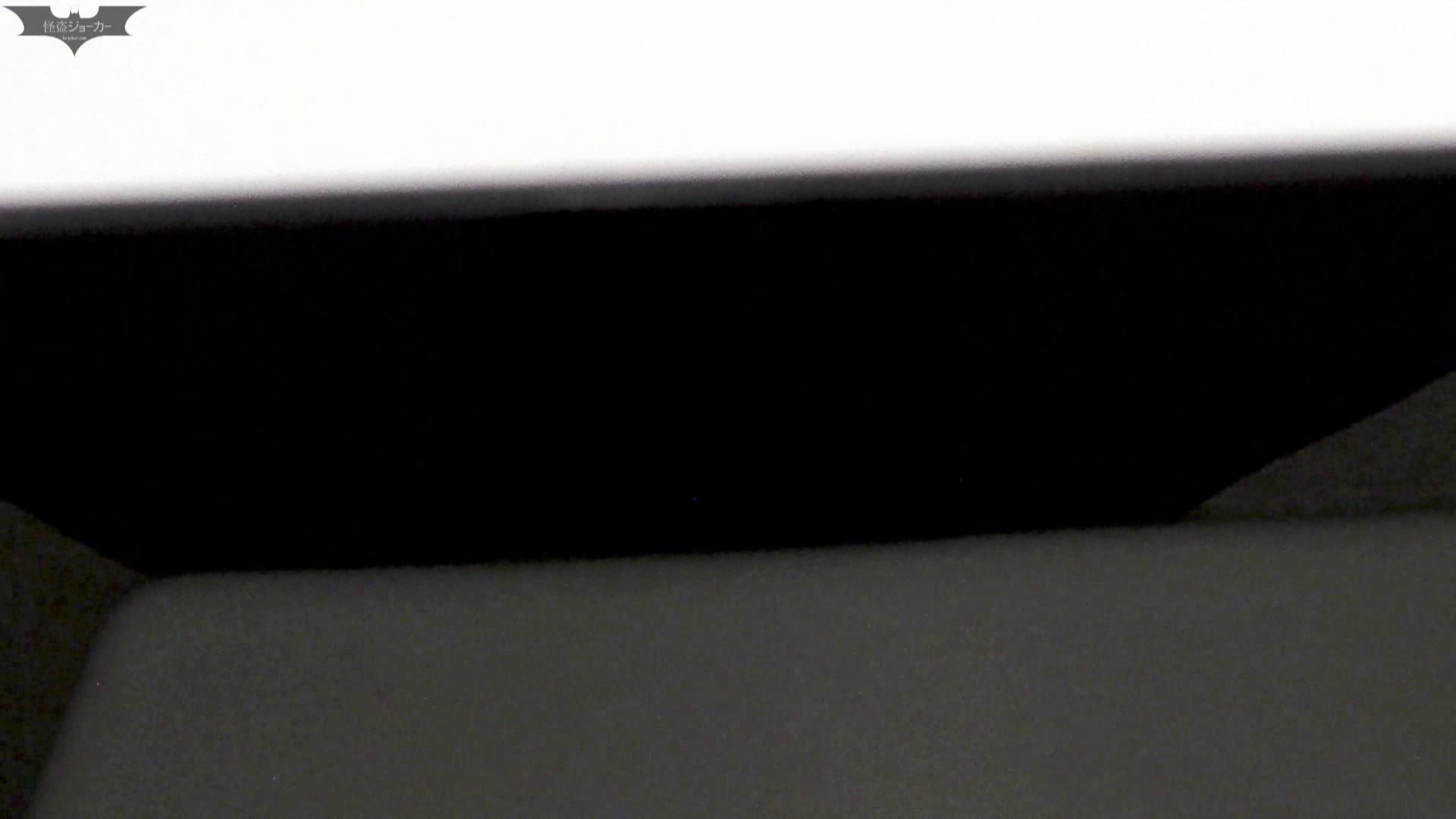 お市さんの「お尻丸出しジャンボリー」 11本格的に美女狩りに変換 盛合せ オメコ無修正動画無料 81枚 38