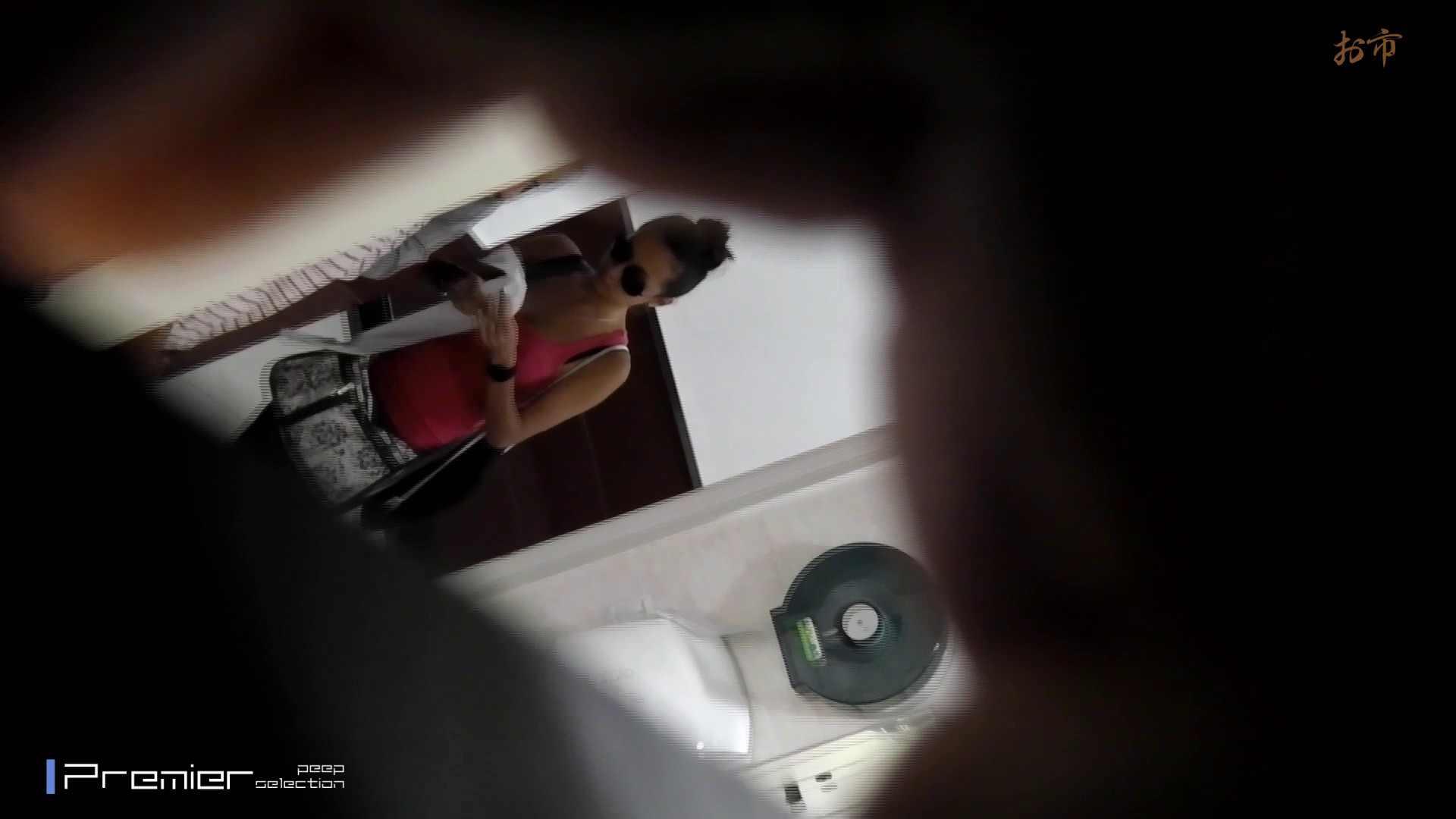 お市さんの「お尻丸出しジャンボリー」18 高画質 オマンコ動画キャプチャ 96枚 11