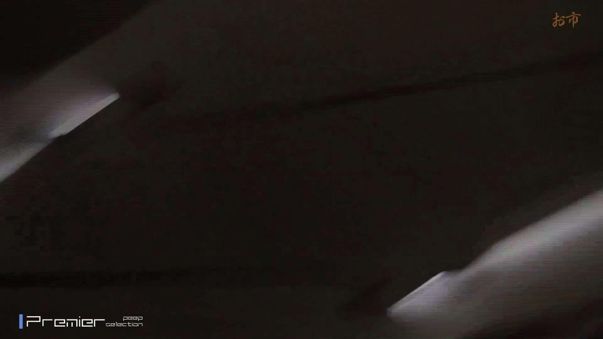 お市さんの「お尻丸出しジャンボリー」18 高画質 オマンコ動画キャプチャ 96枚 59